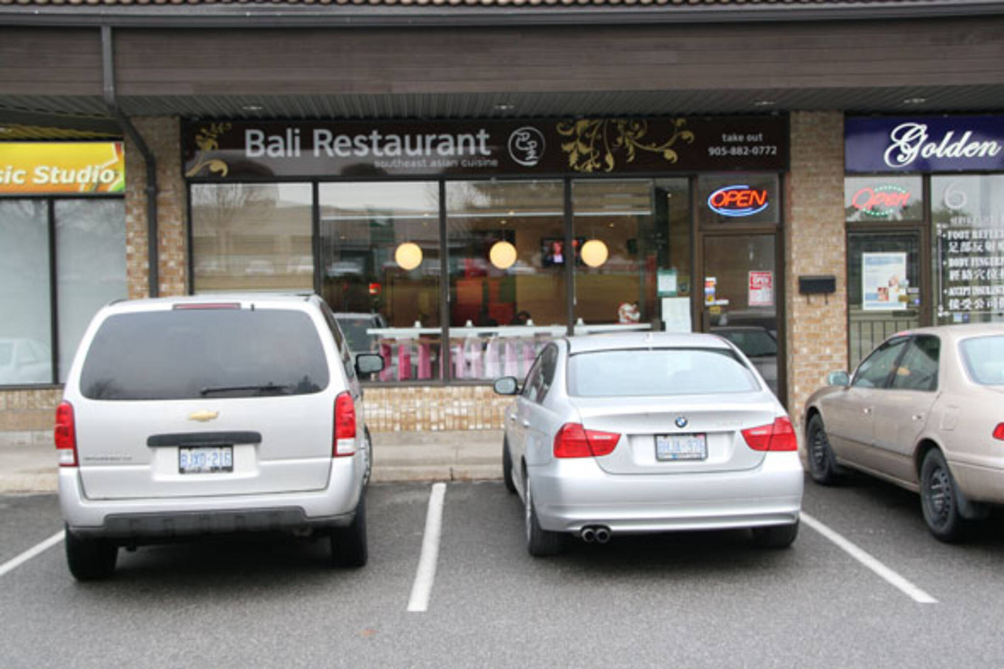 Bali Restaurant Richmond Hill