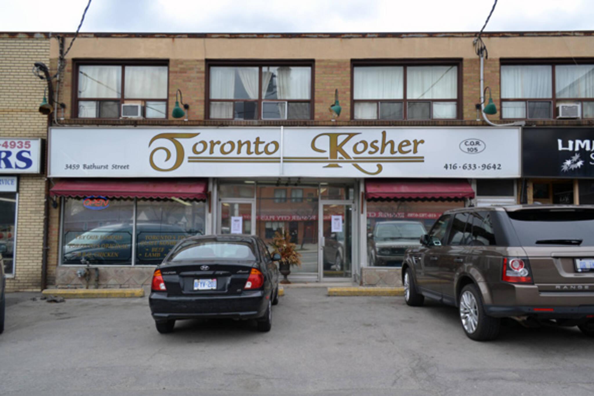 Toronto Kosher