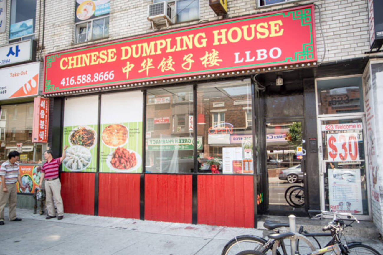 chinese dumpling house koreatown blogto toronto. Black Bedroom Furniture Sets. Home Design Ideas