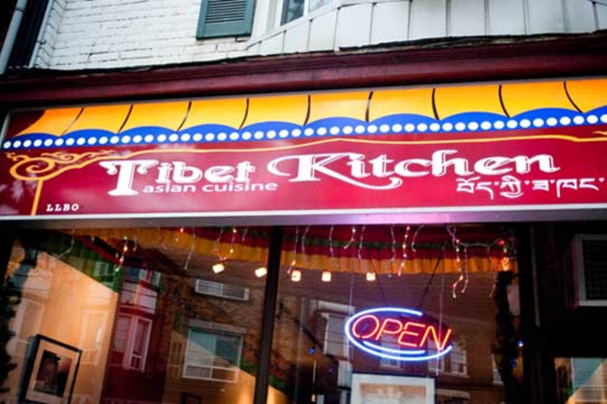 Tibet Kitchen toronto