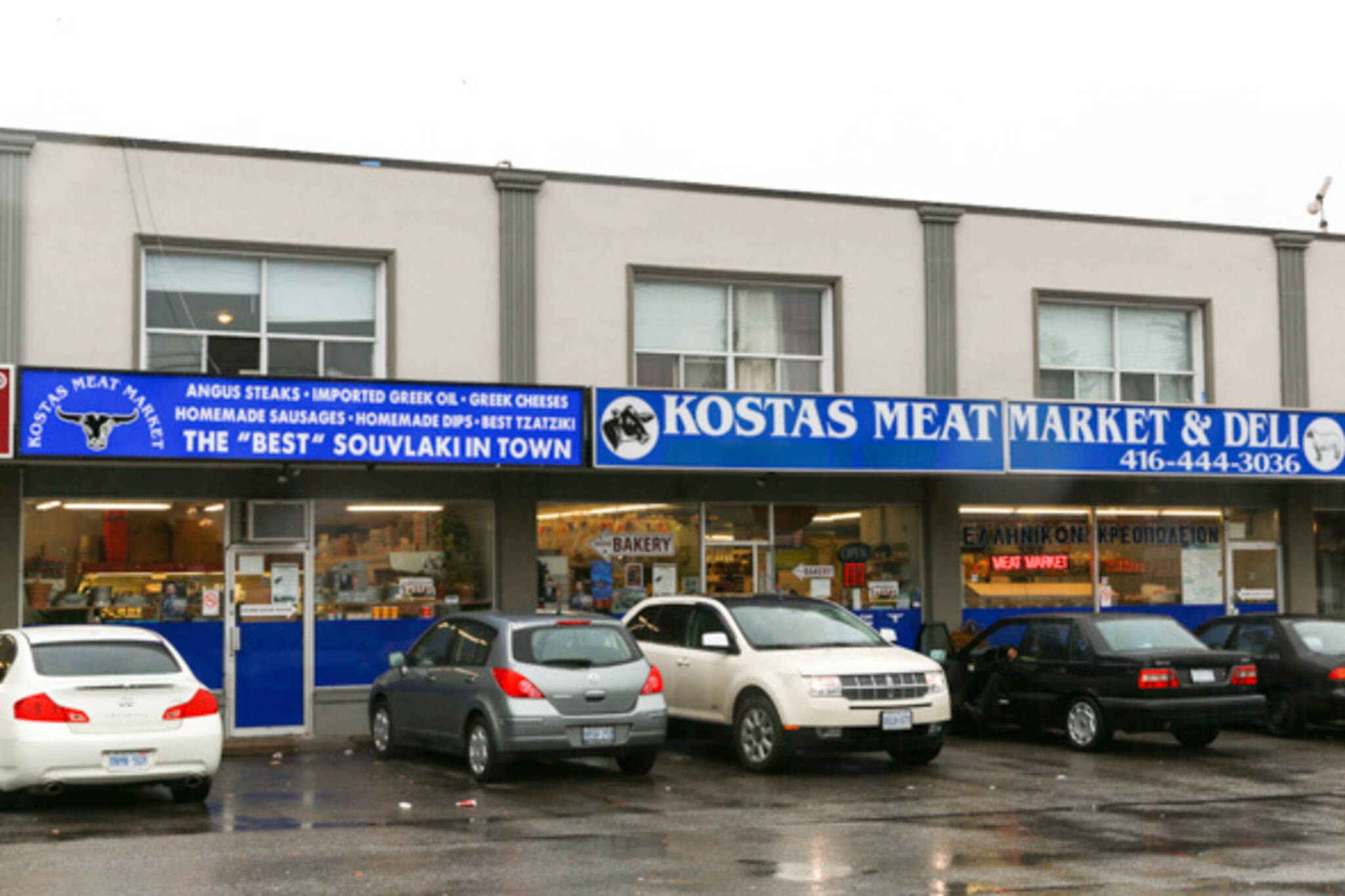 kostas meat market and deli