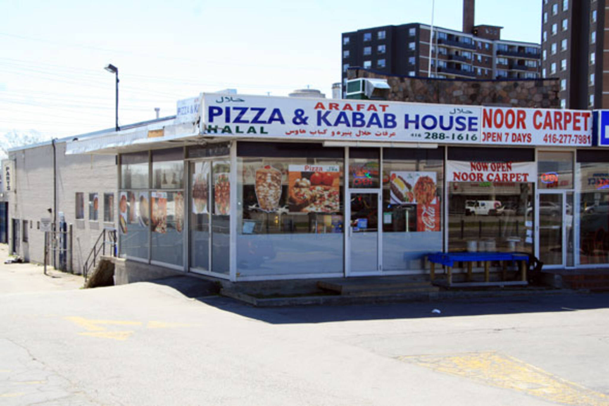 Arafat Halal Pizza & Kabab House