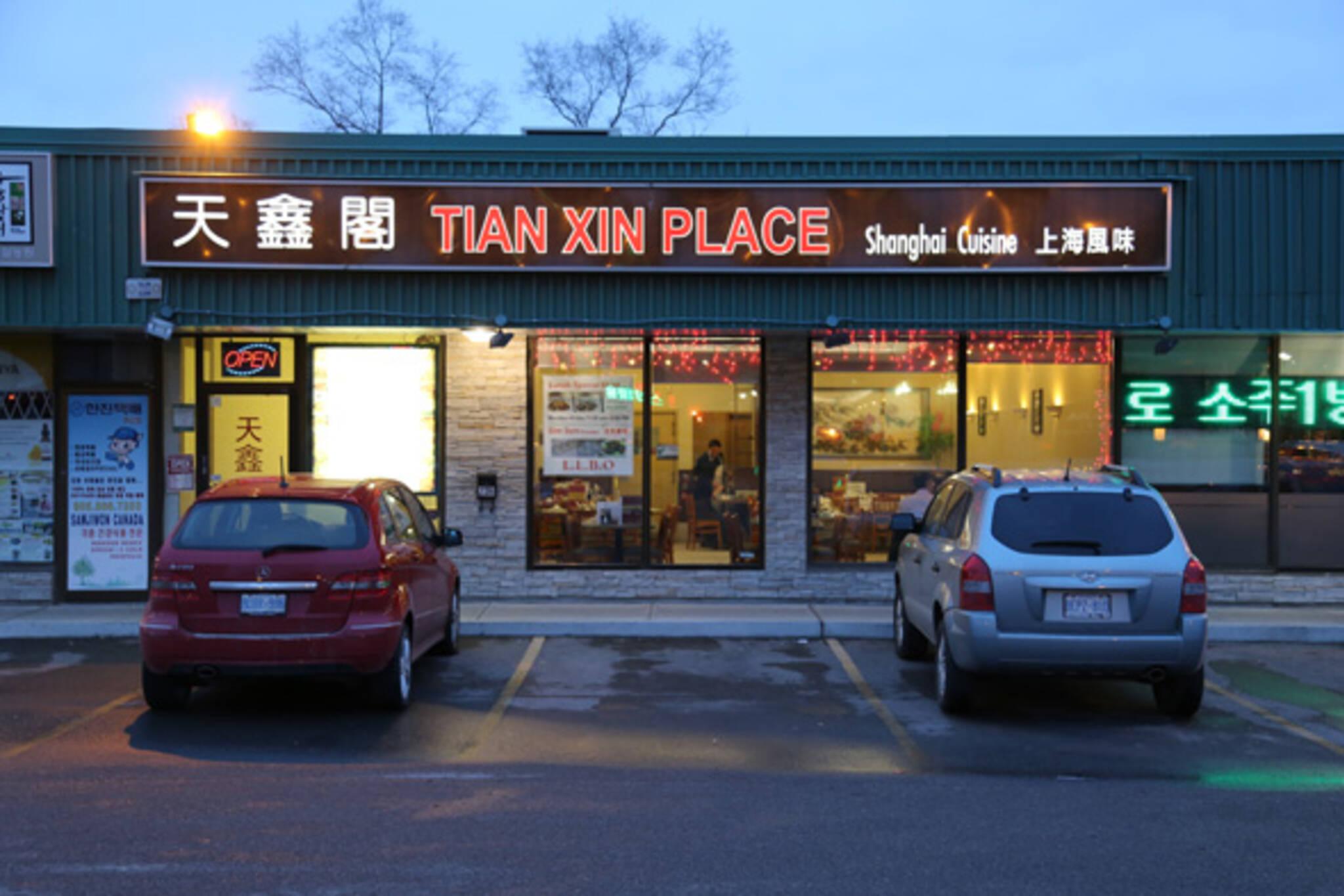 Tian Xin Place