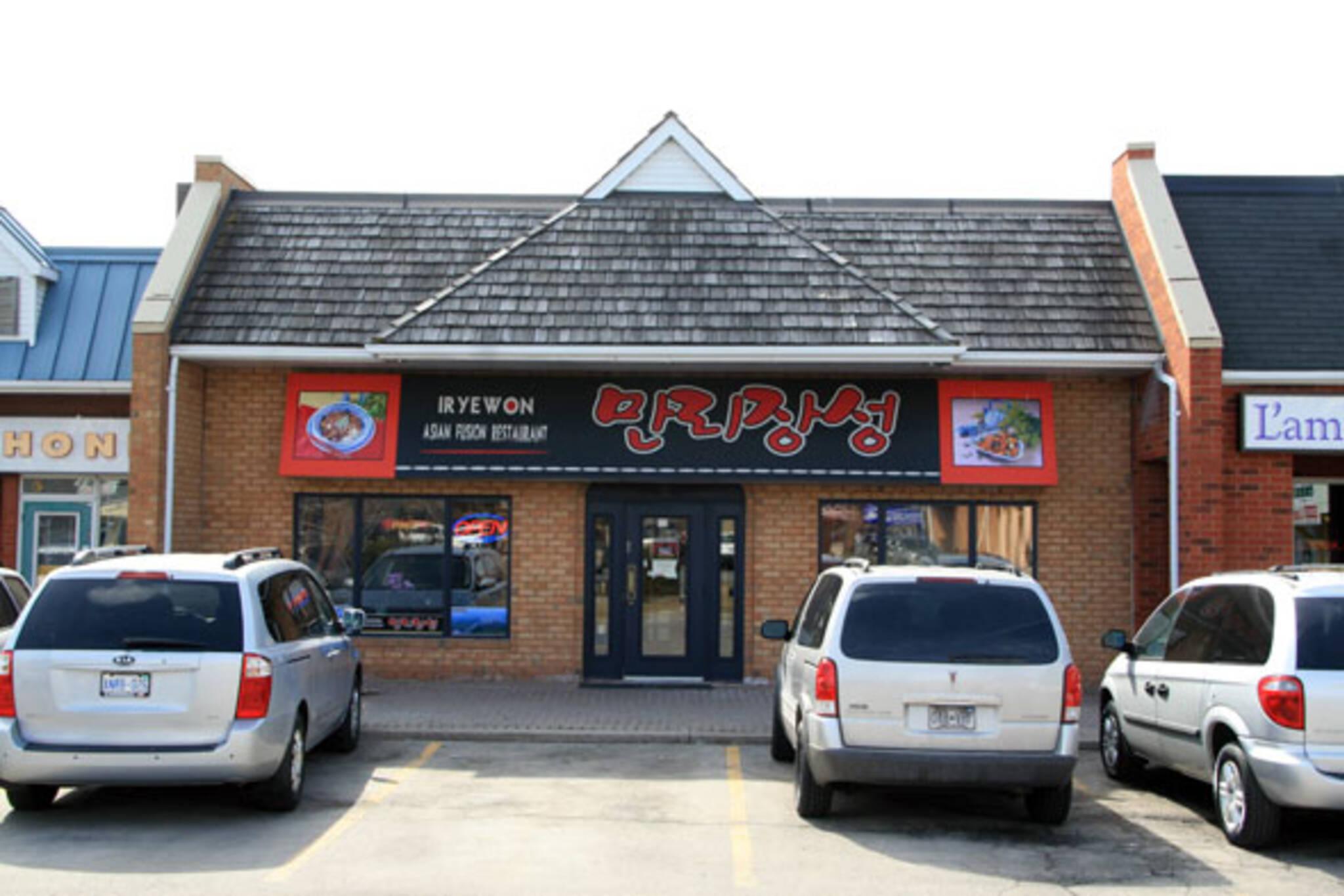 Iryewon Toronto