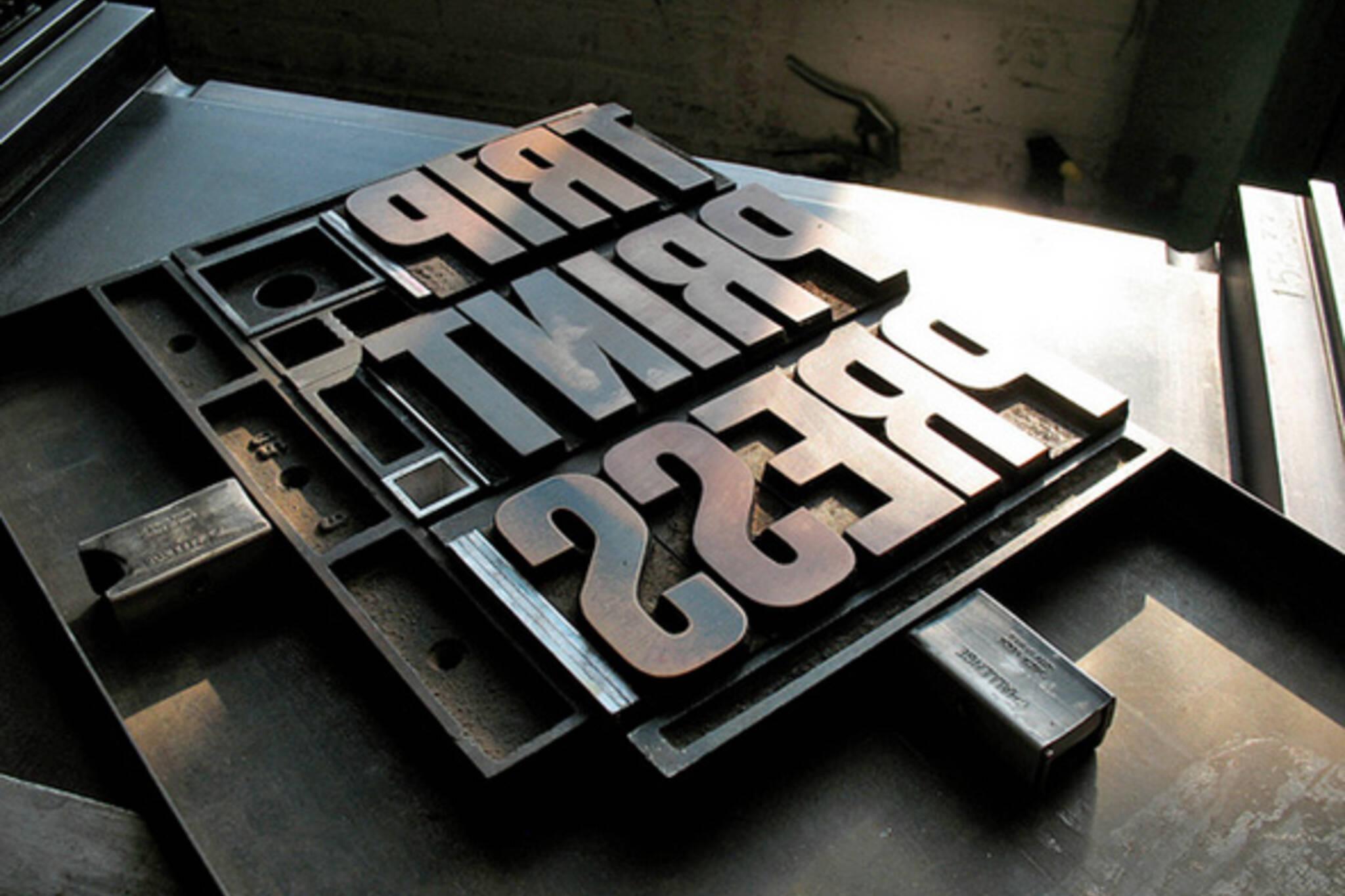 Trip Print Press