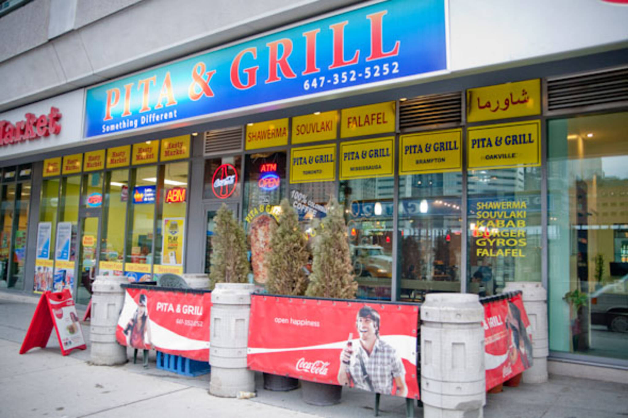 pita and grill toronto