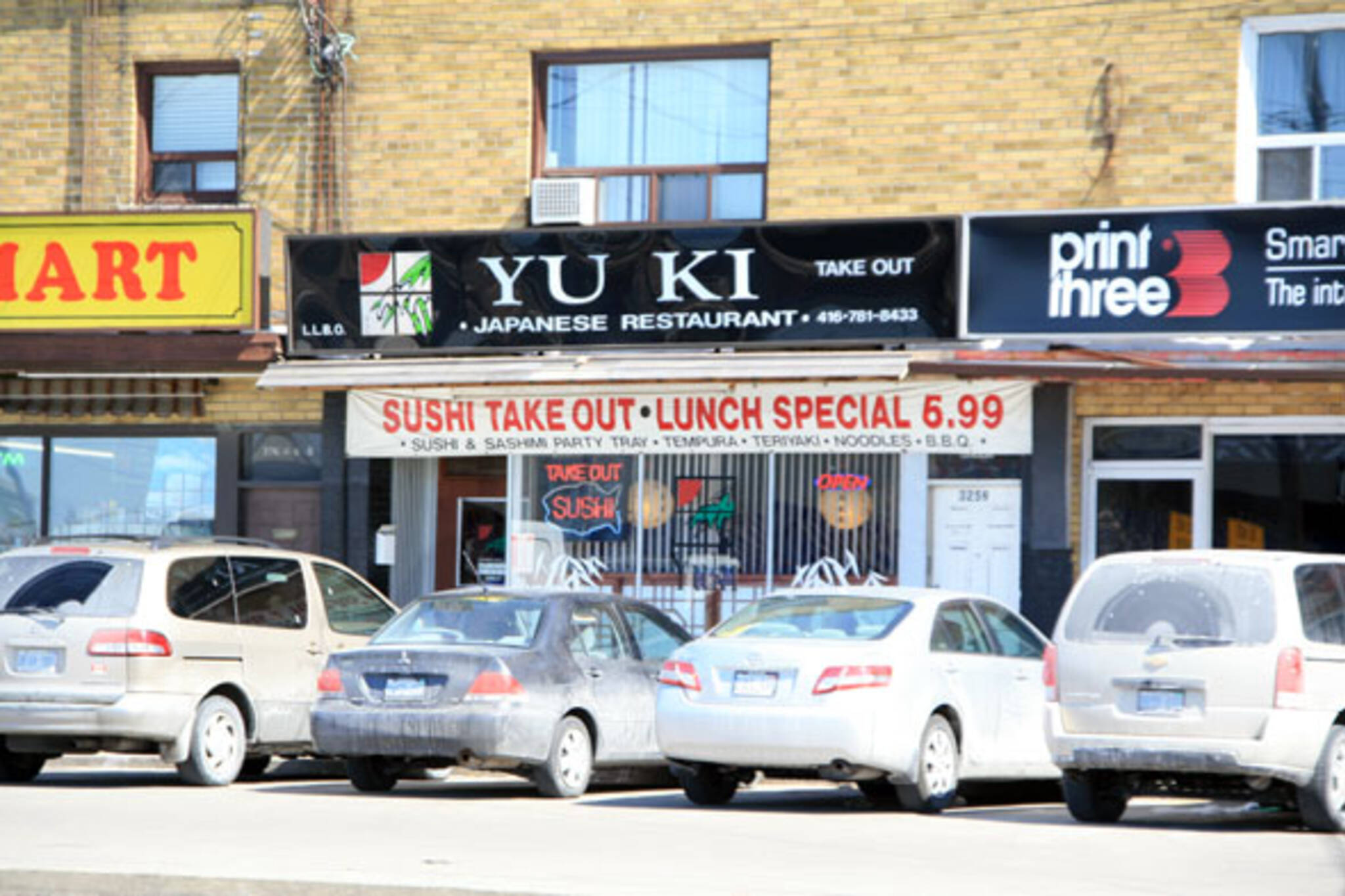Yu Ki Japanese Restaurant