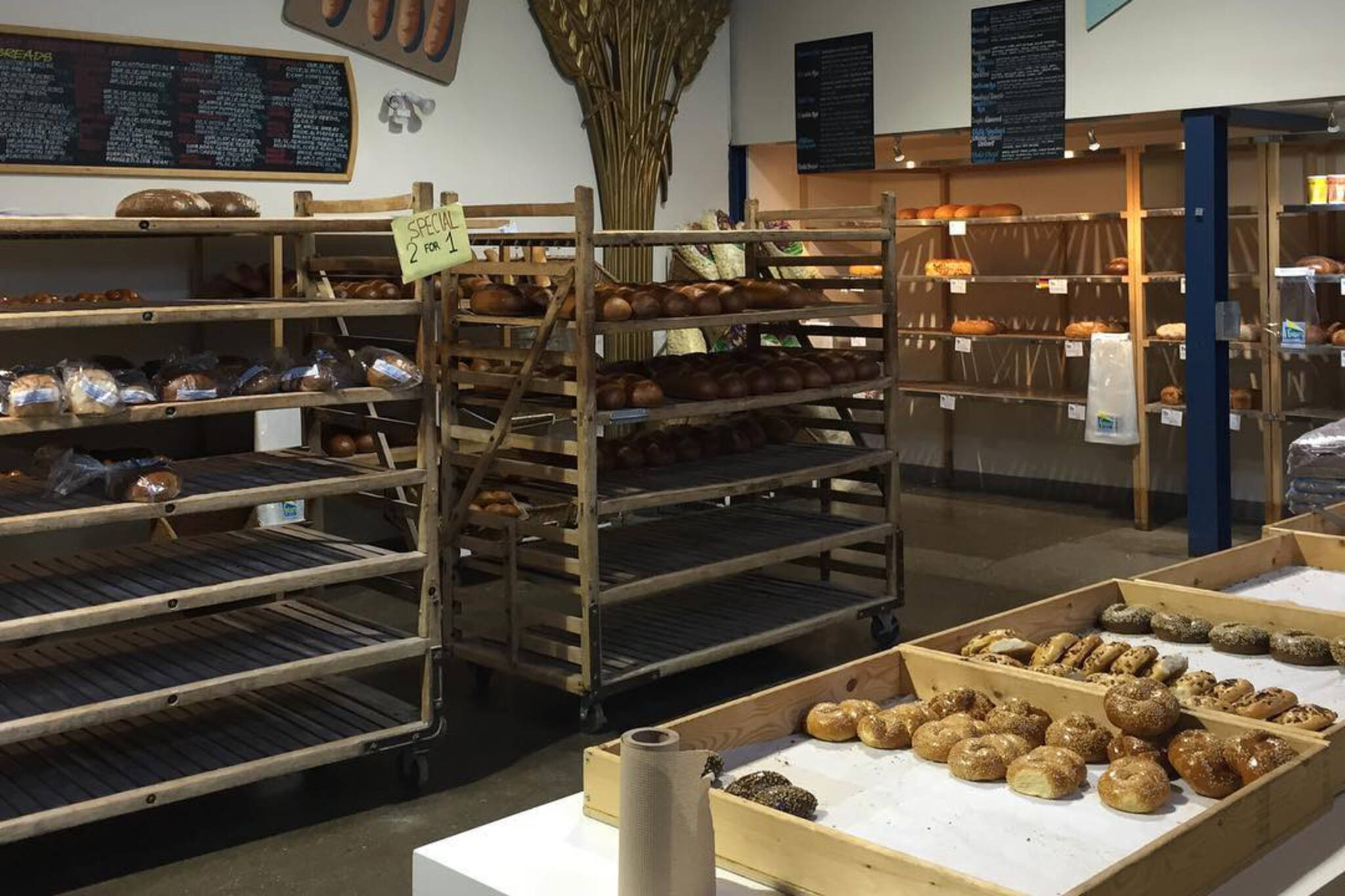 Future Bakery Factory Outlet Toronto