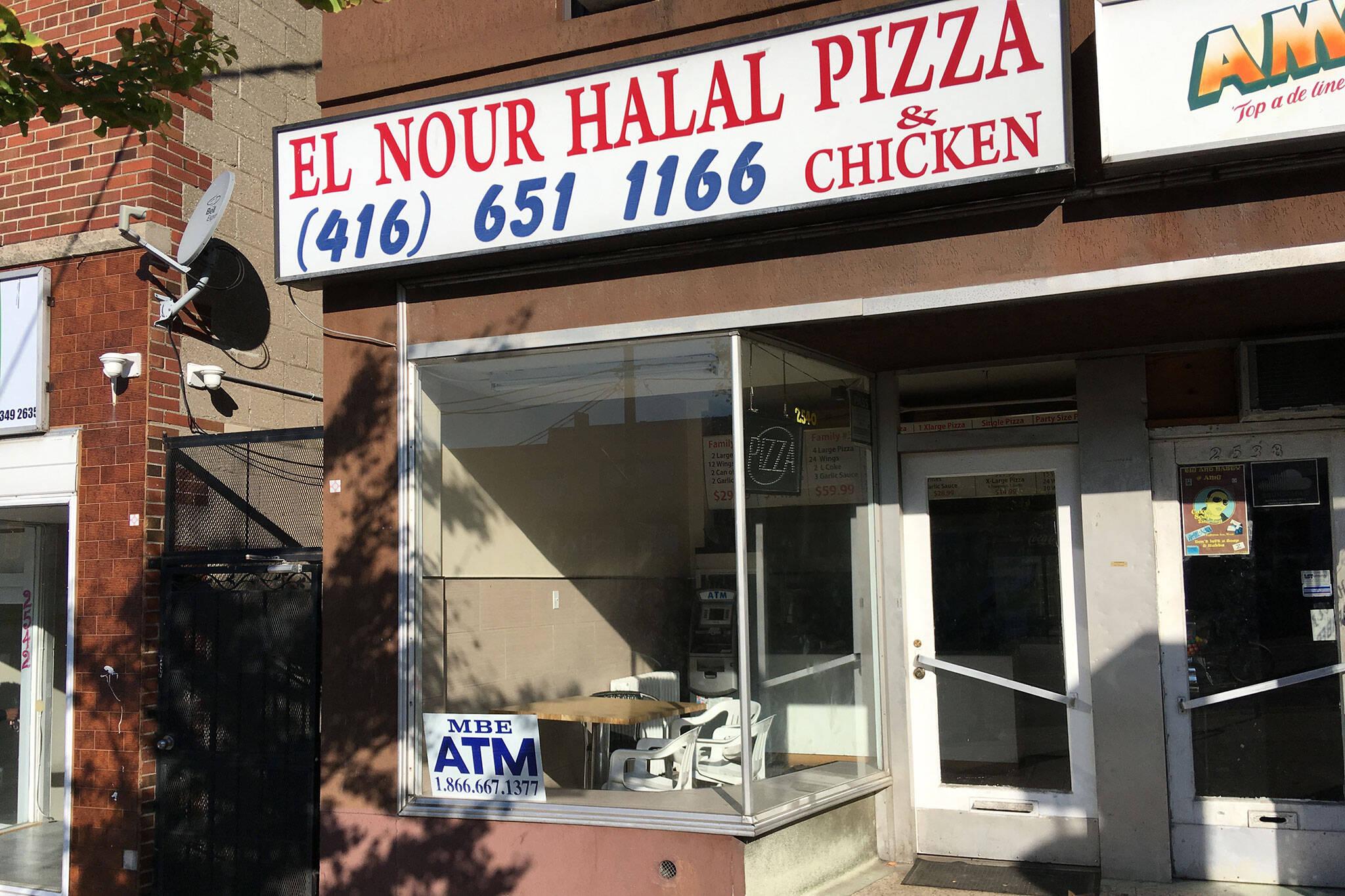 El Nour Pizza Toronto
