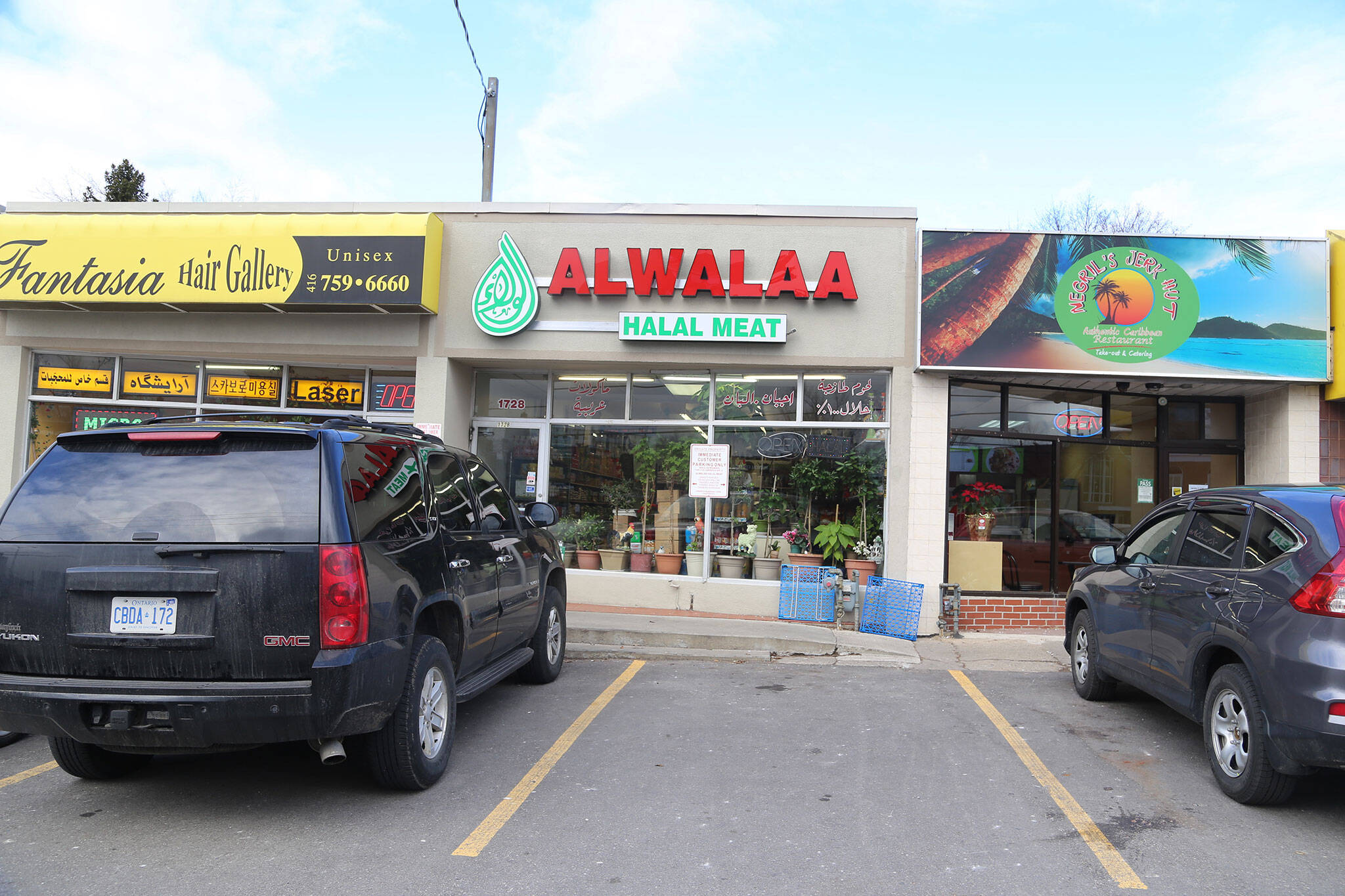 Al Walaa Toronto