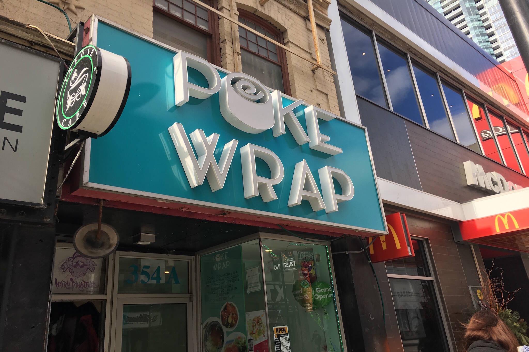 Poke Wrap Toronto