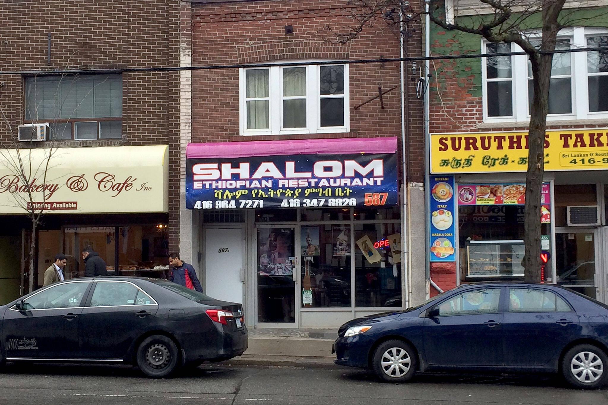Shalom Toronto