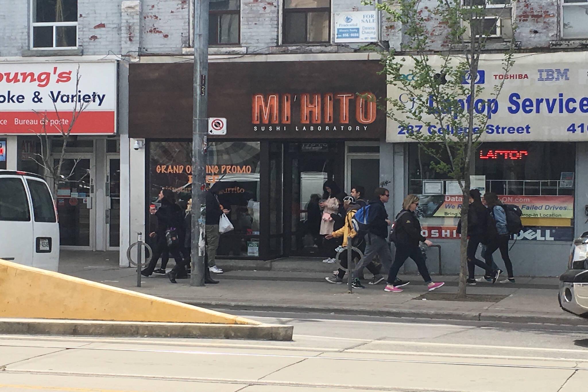 mihito Toronto