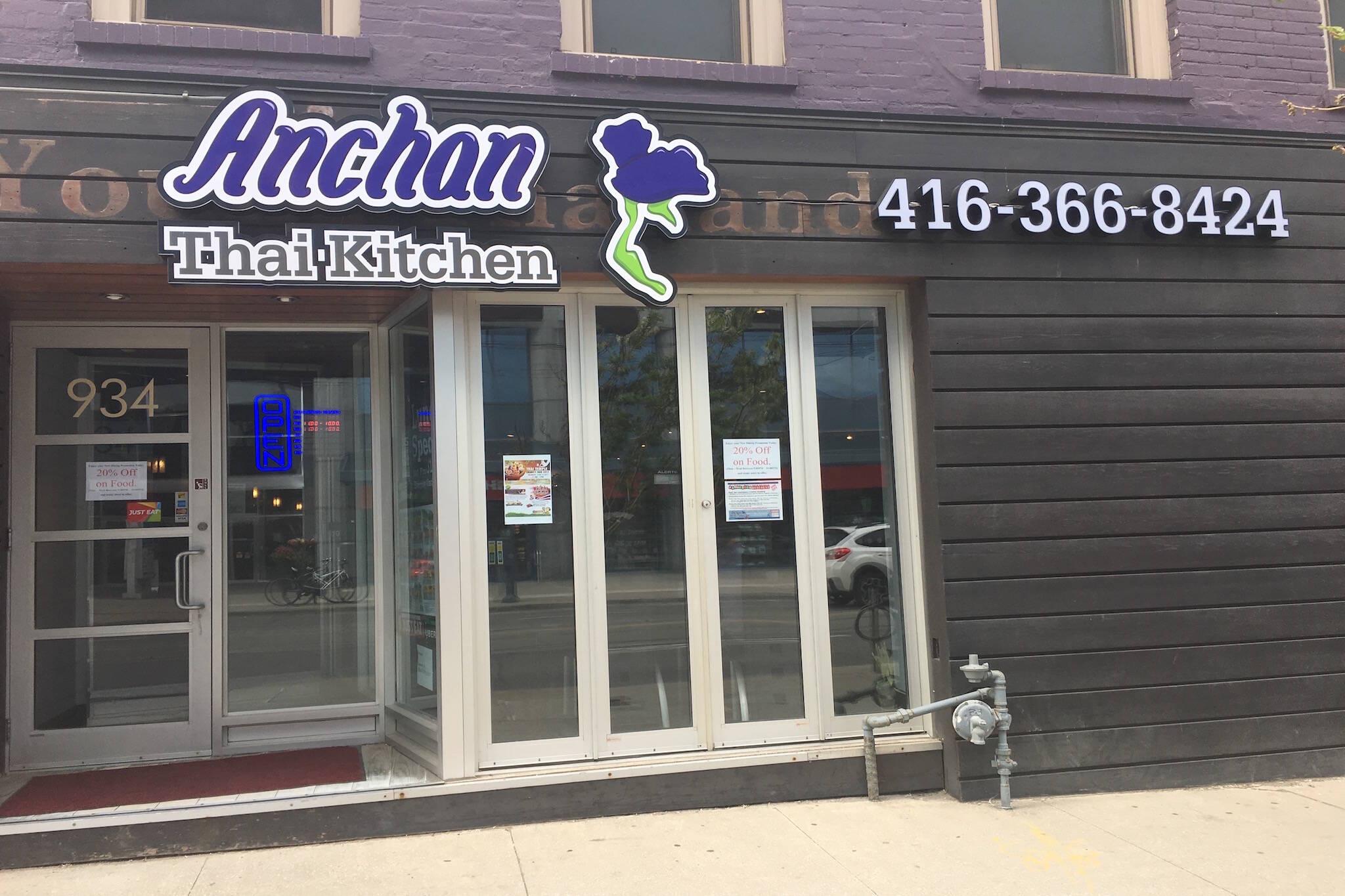 Anchan Thai Toronto