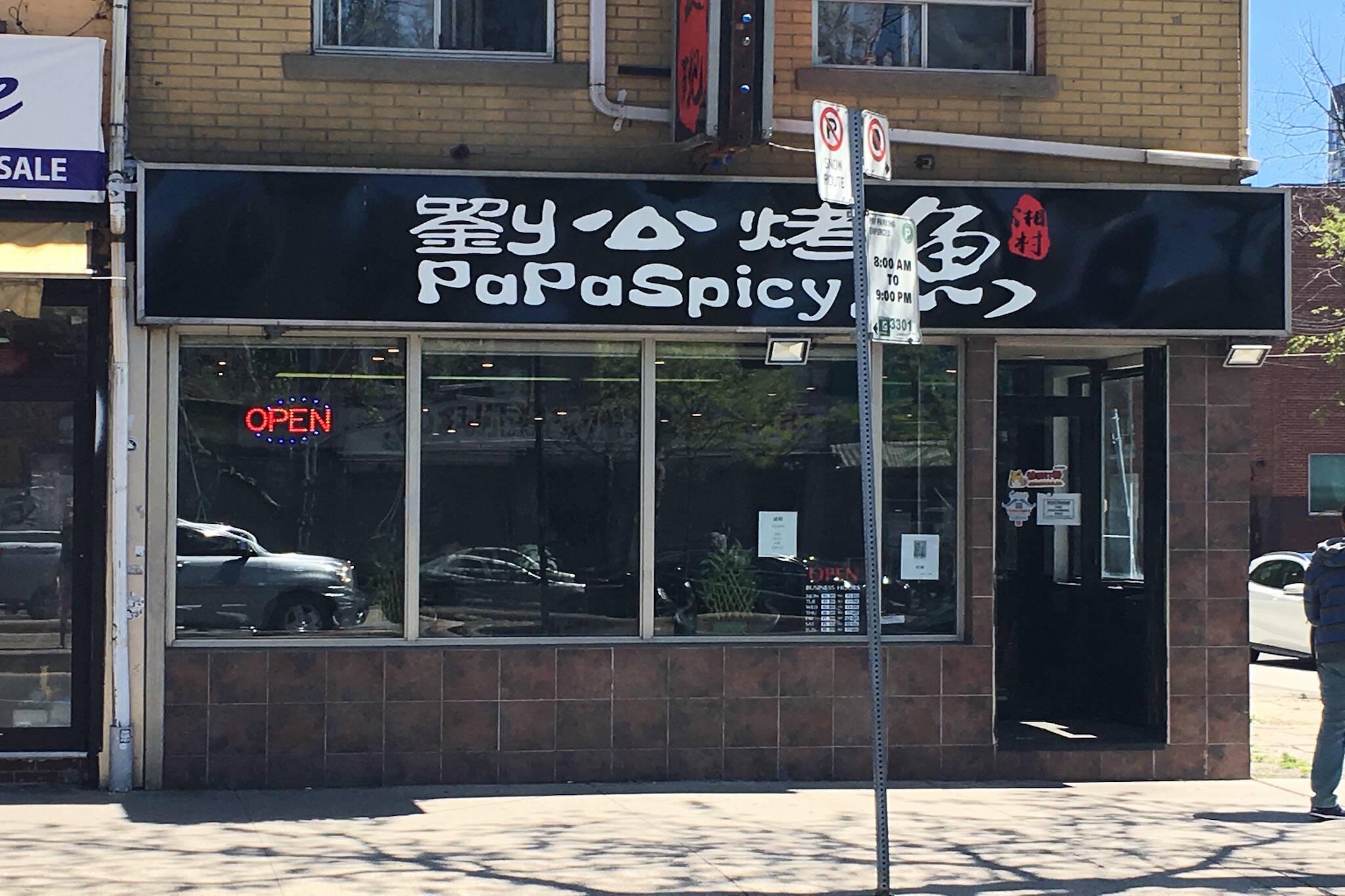 Papa Spicy Toronto