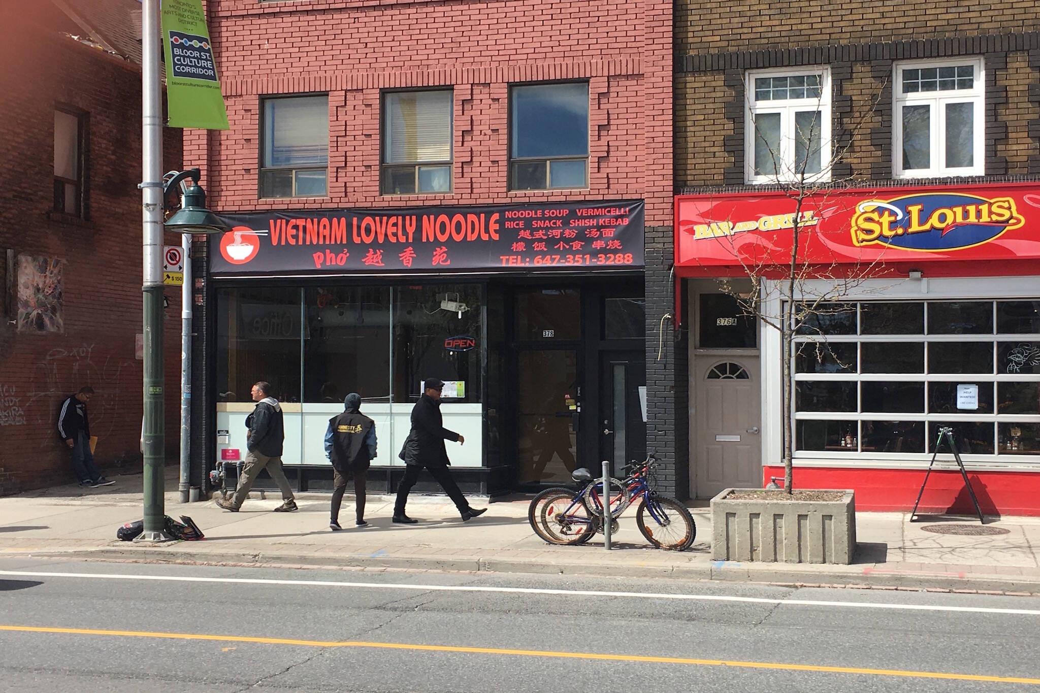 Vietnam Lovely Noodle Toronto