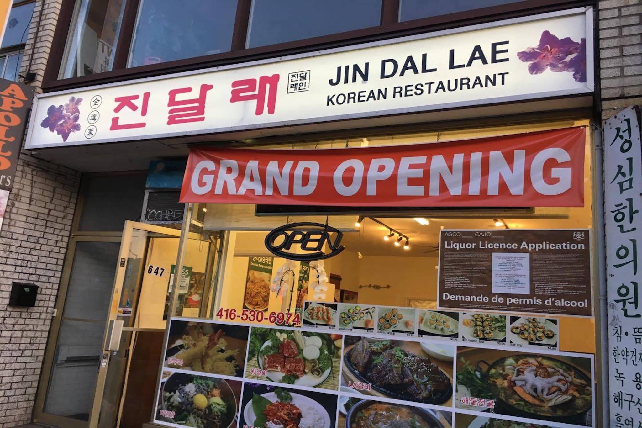 Jin Dale Lae Toronto