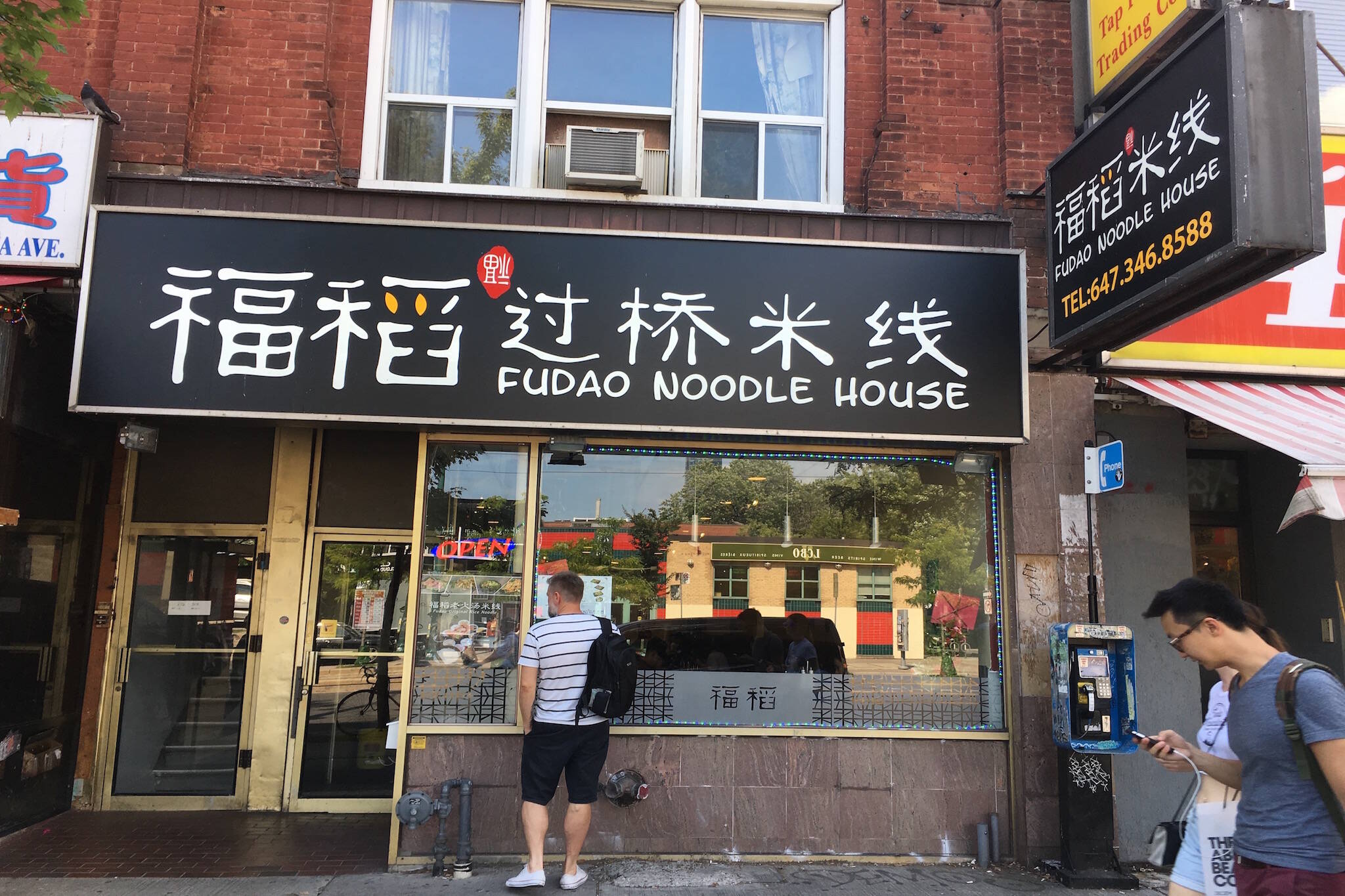 Fudao Noodle Toronto
