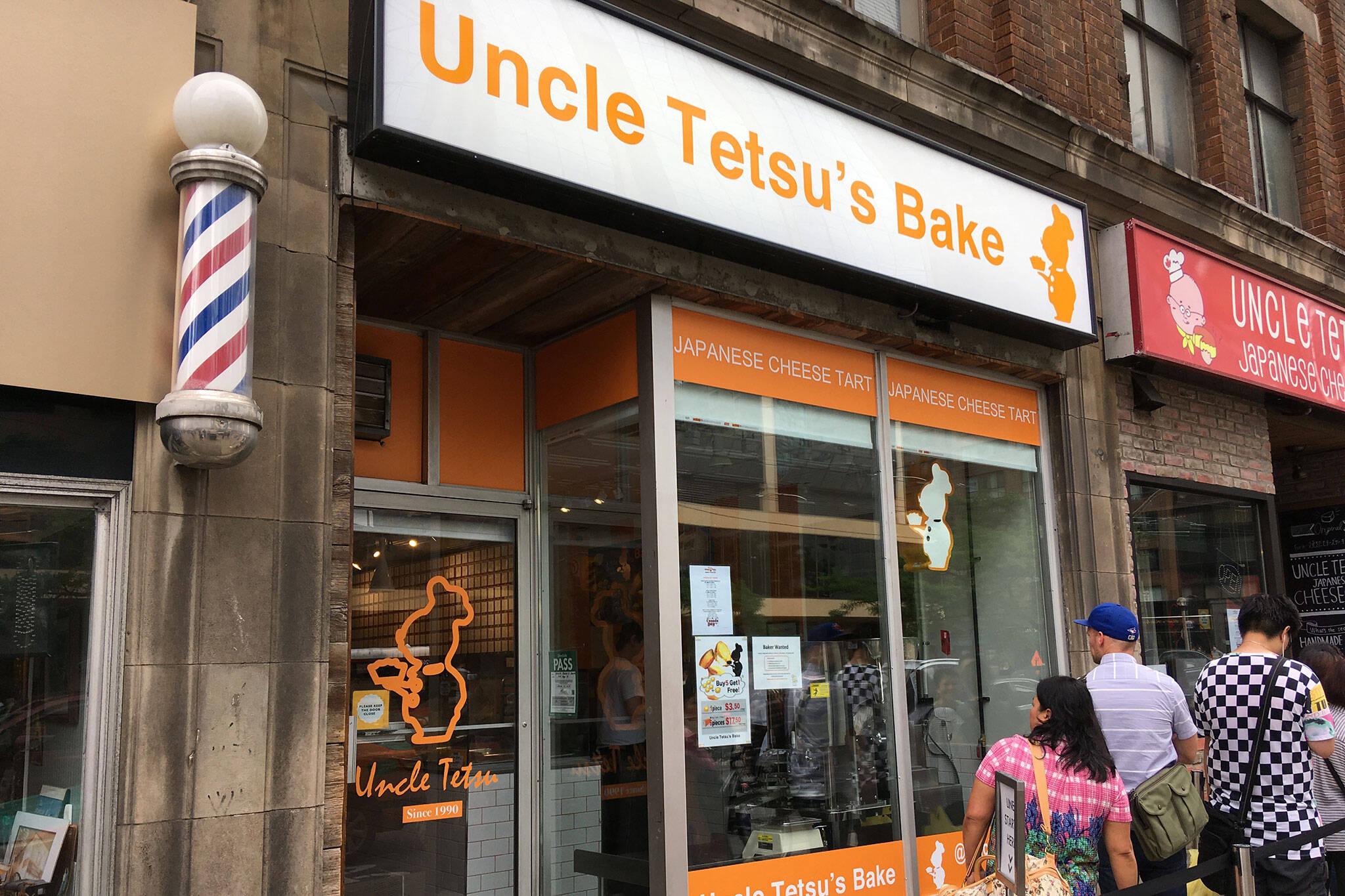 Uncle Tetsu Toronto