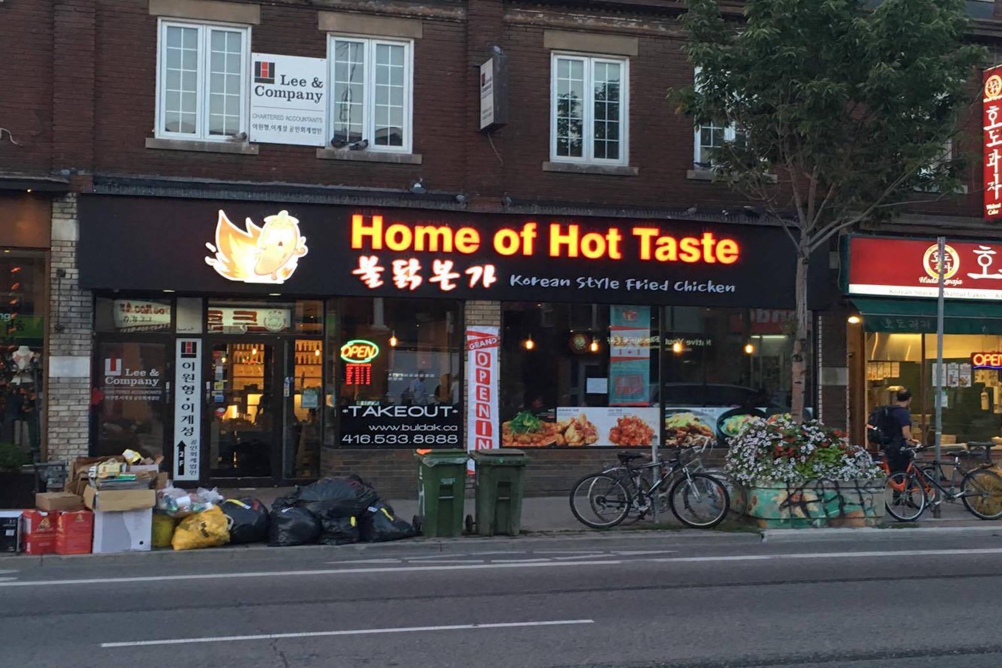 Home Hot Taste Toronto