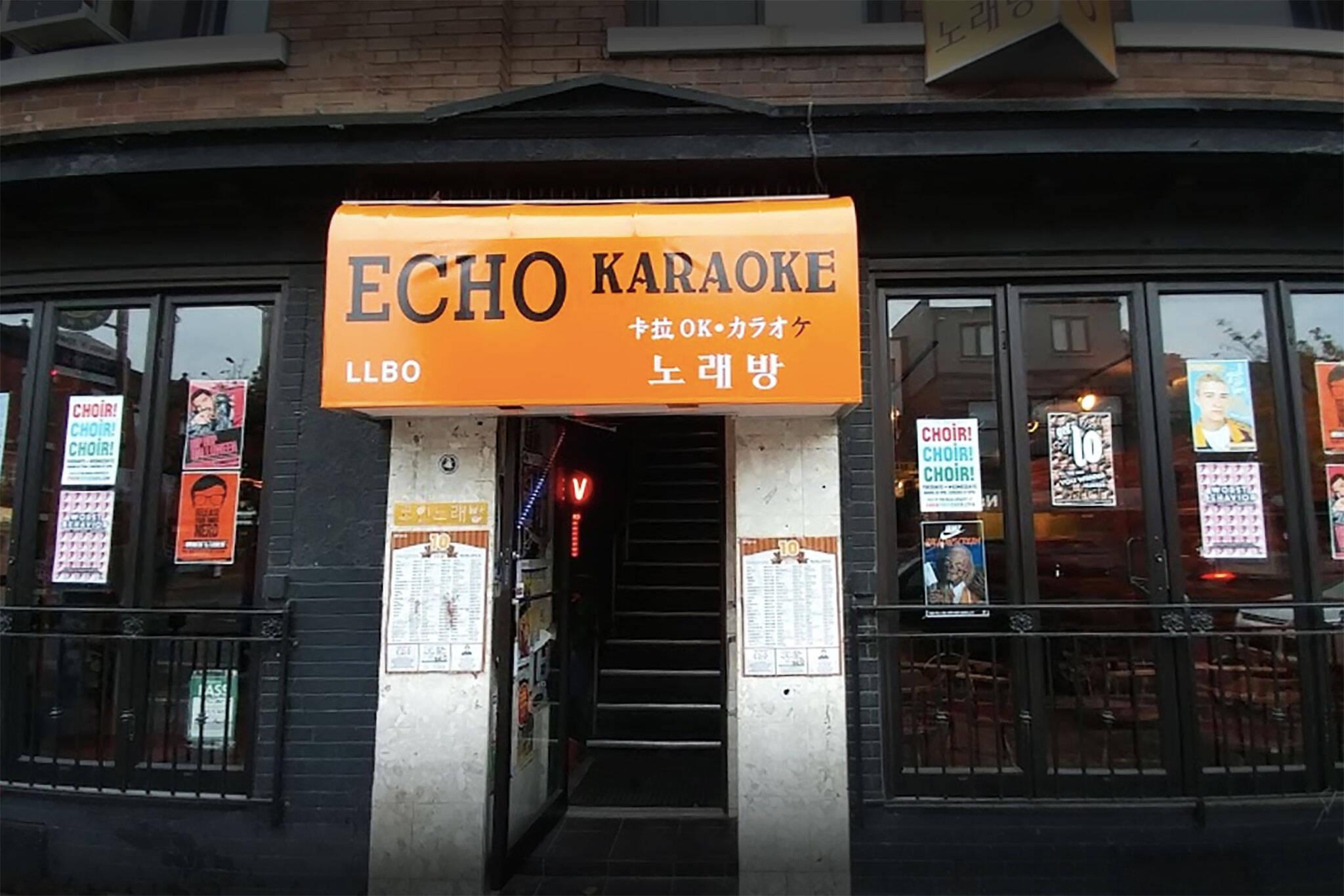 Echo karaoke toronto