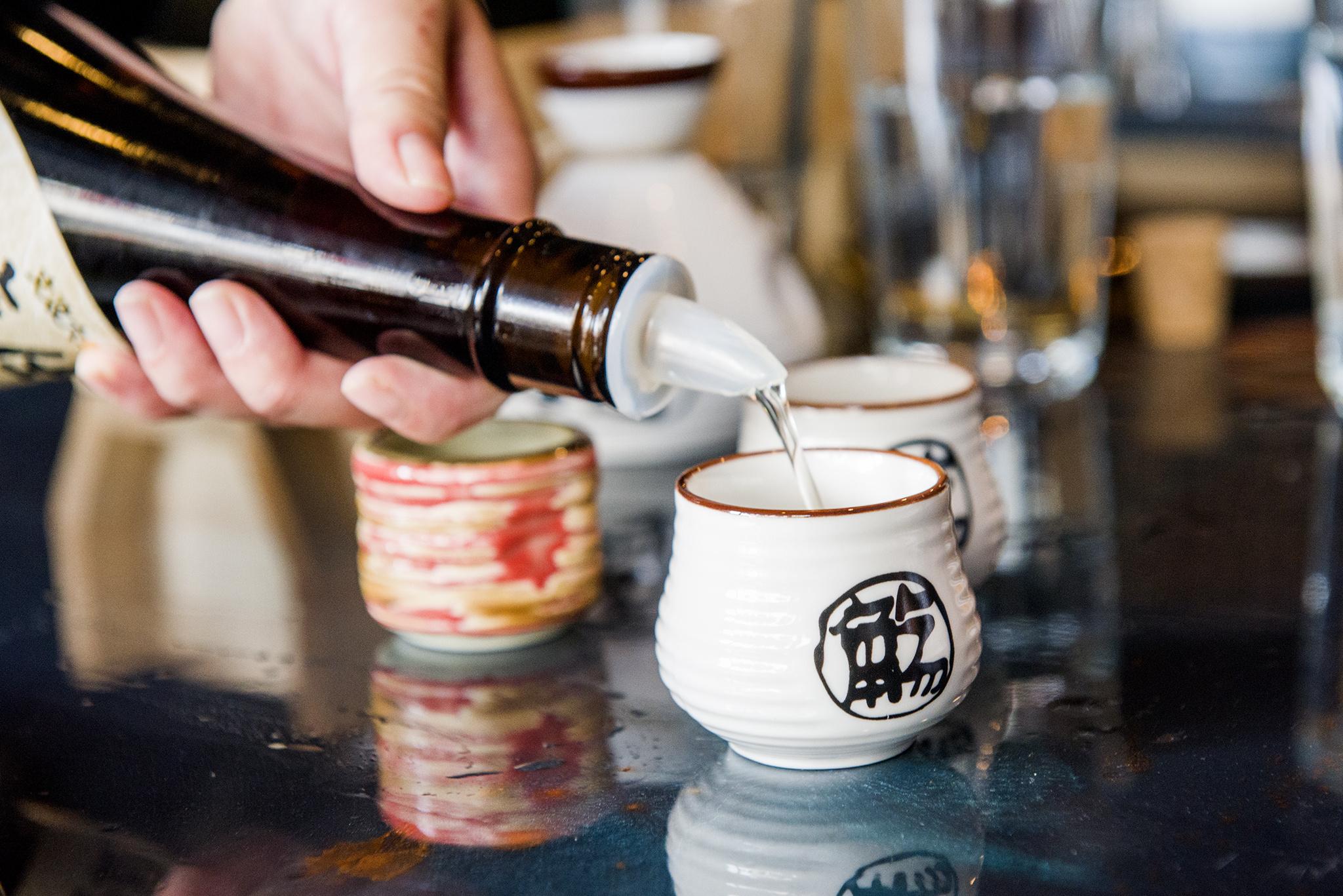 Image result for koi koi sake bar