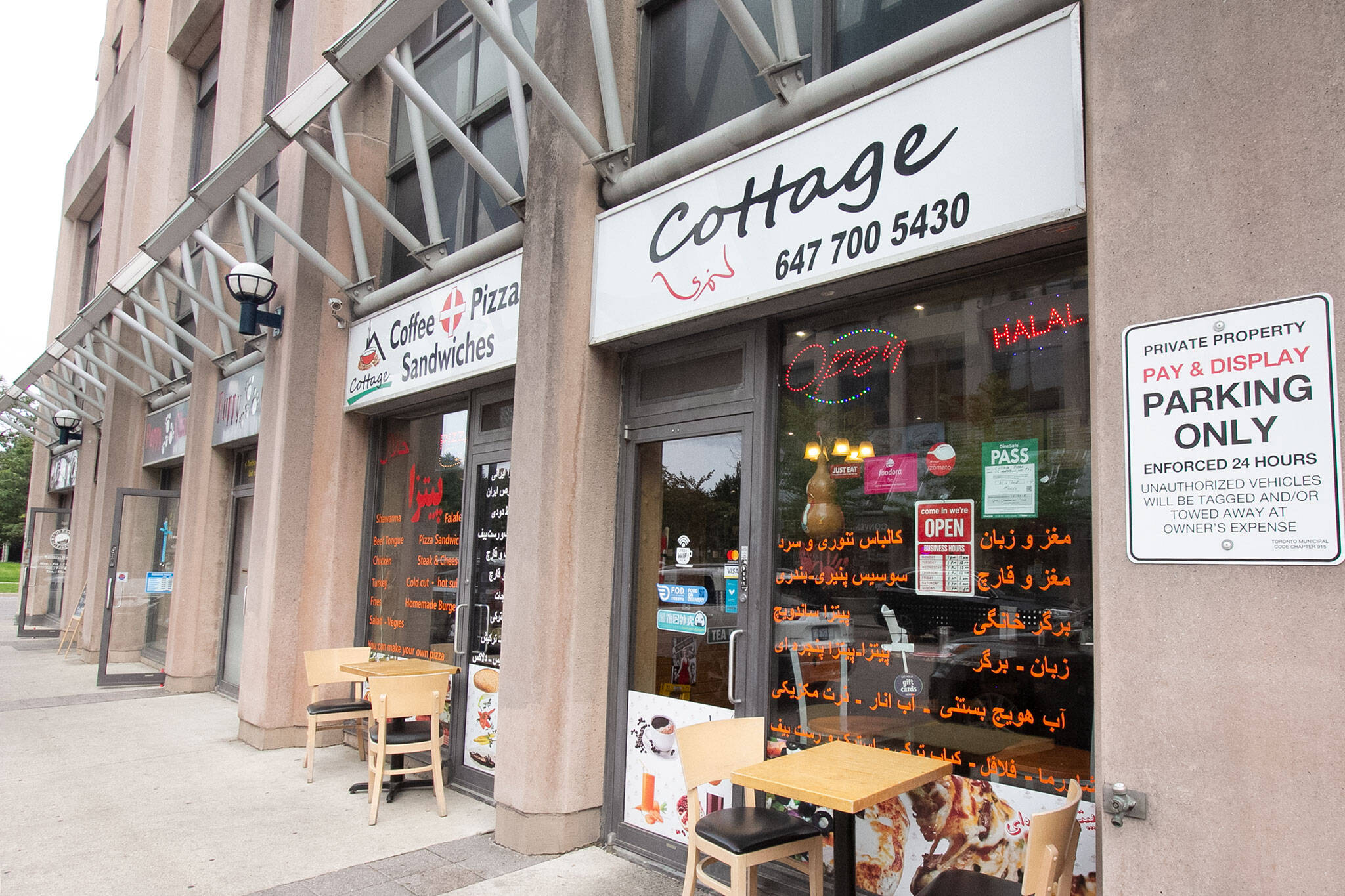 cottage pizza lamzy toronto