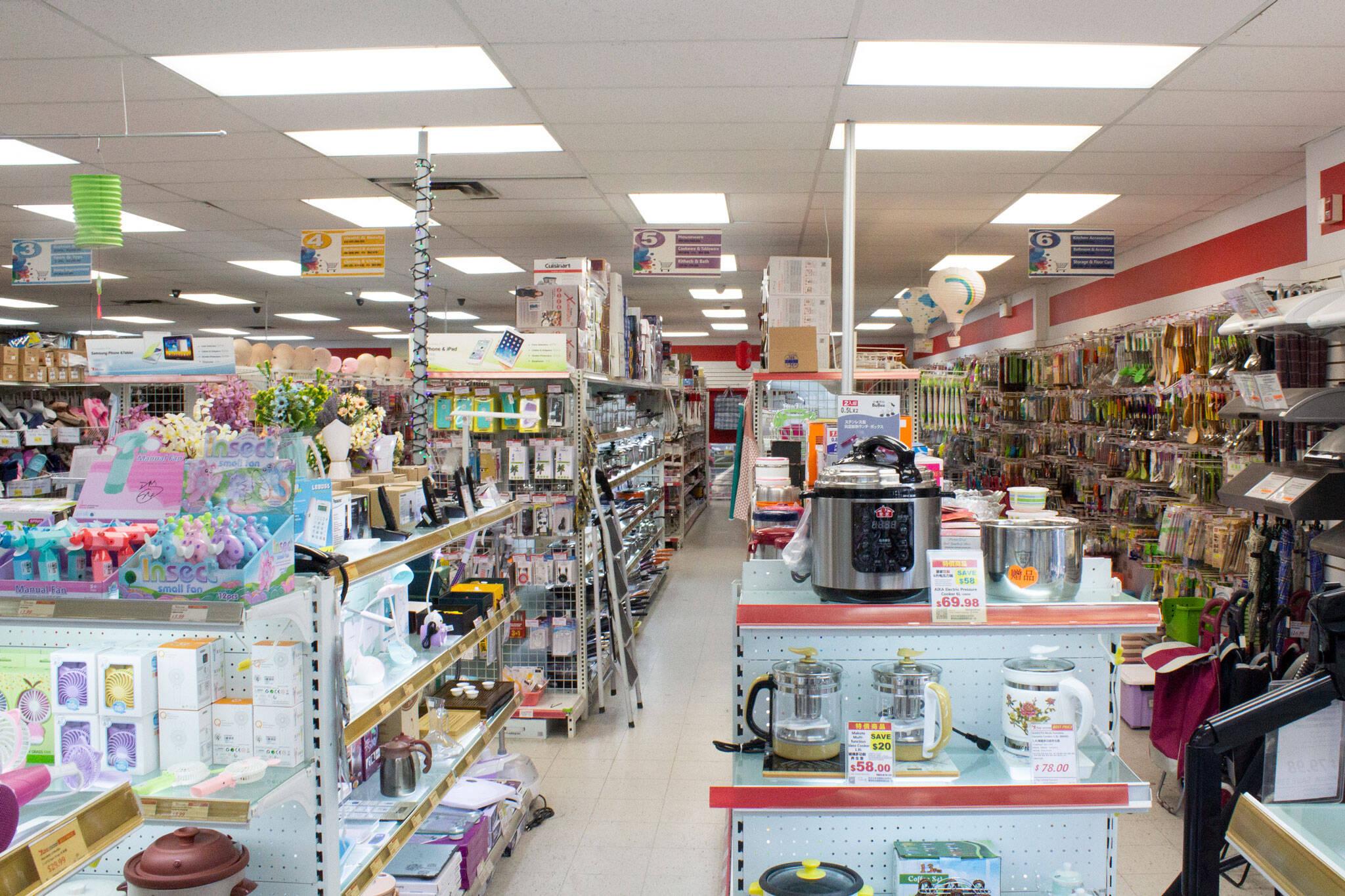 best shop toronto