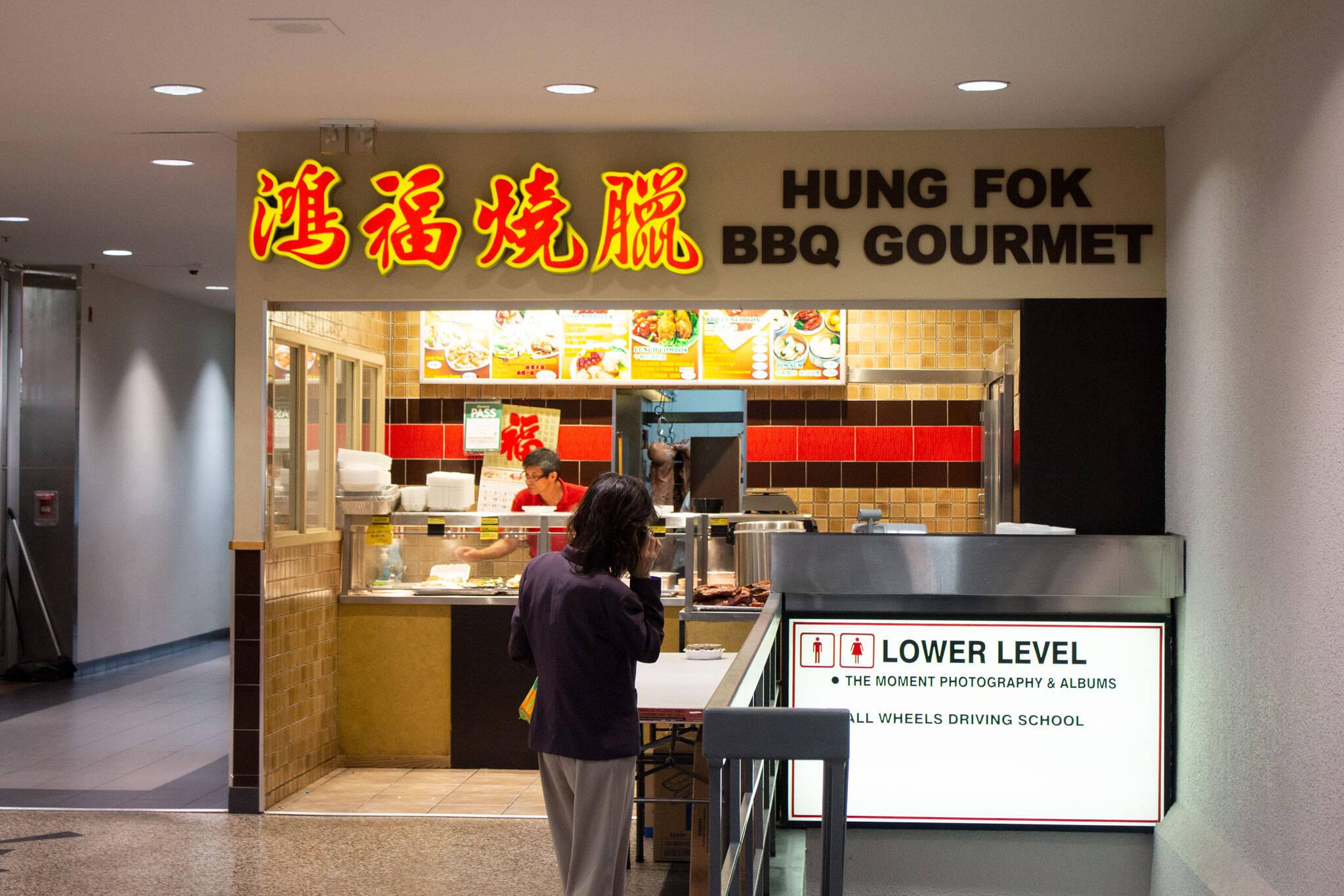 hung fok gourmet bbq toronto