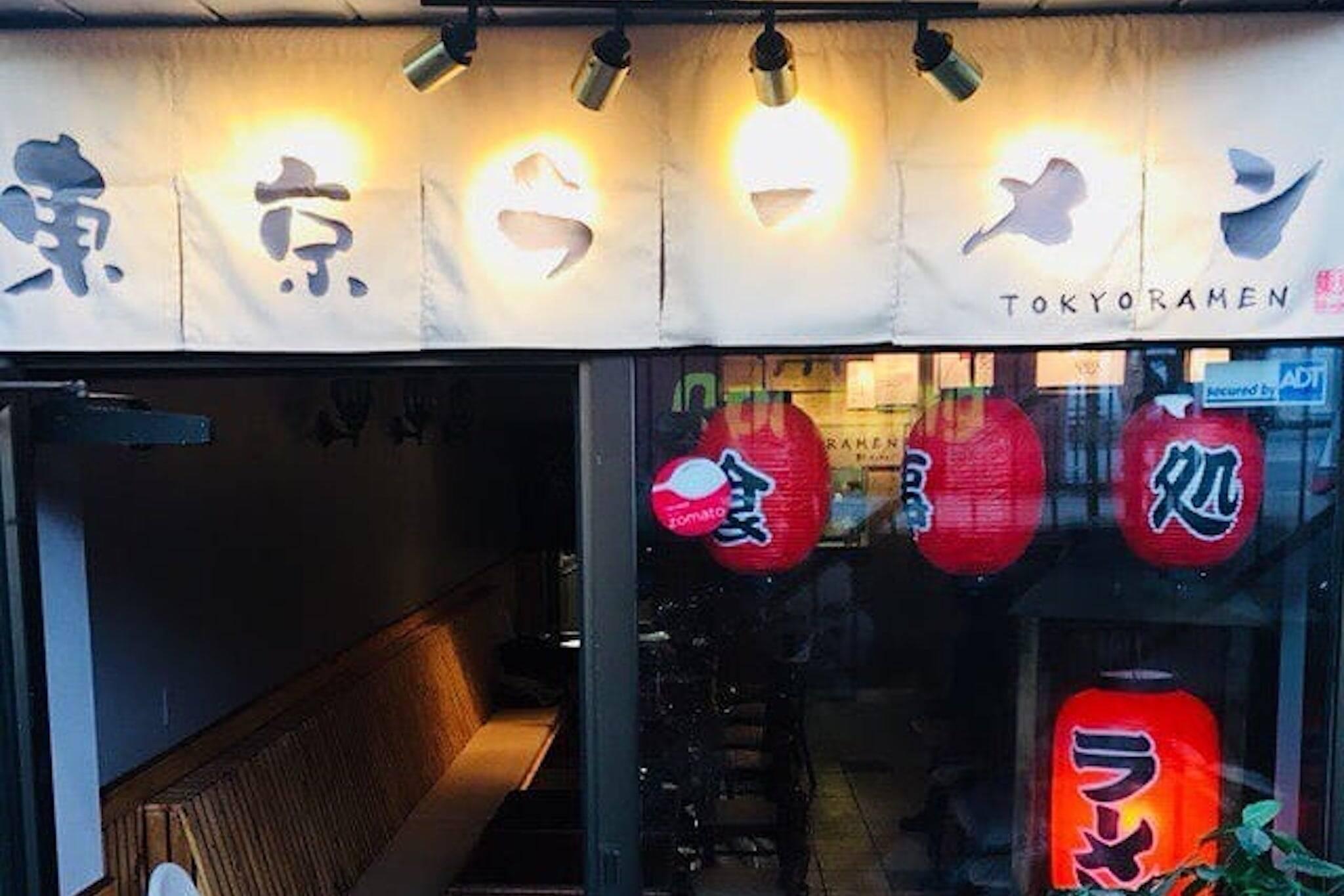 Tokyo Ramen Toronto