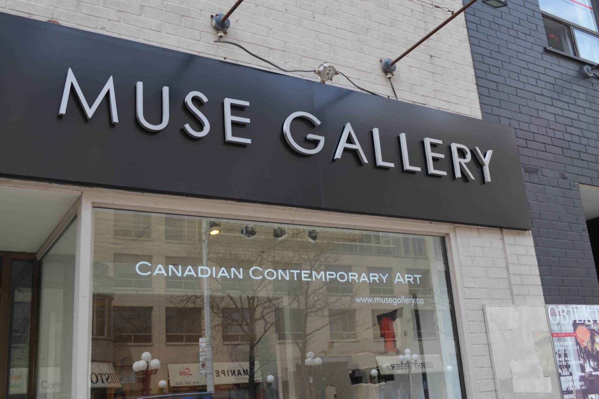 Muse Gallery Toronto