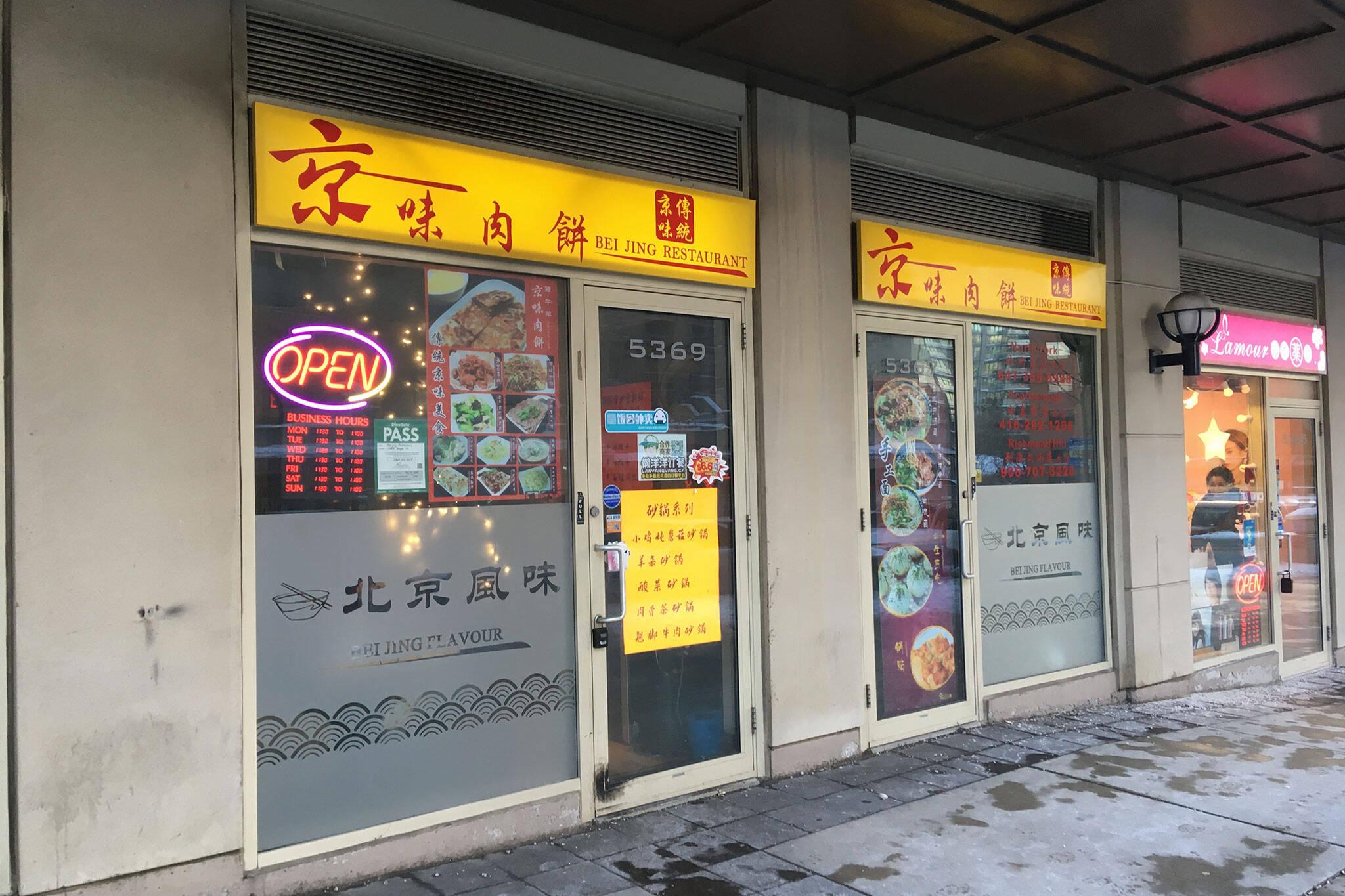 Beijing Restaurant Toronto