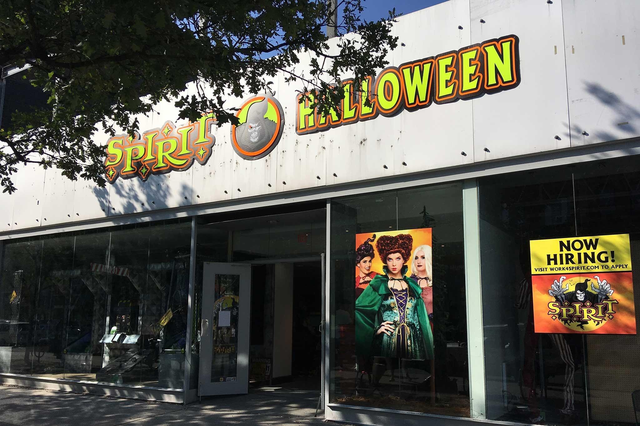 spirit halloween - closed - blogto - toronto