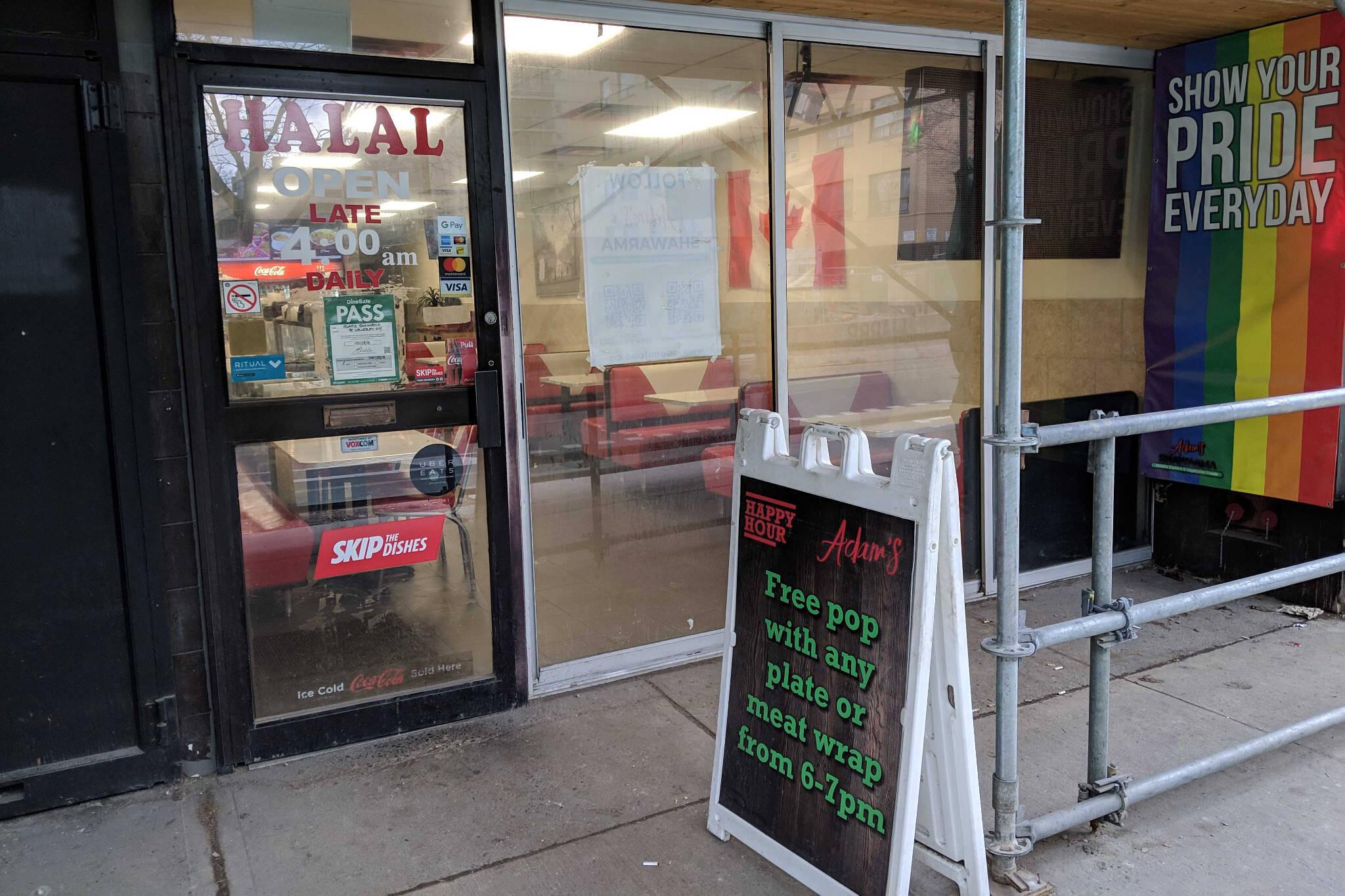 Adams Shawarma Toronto
