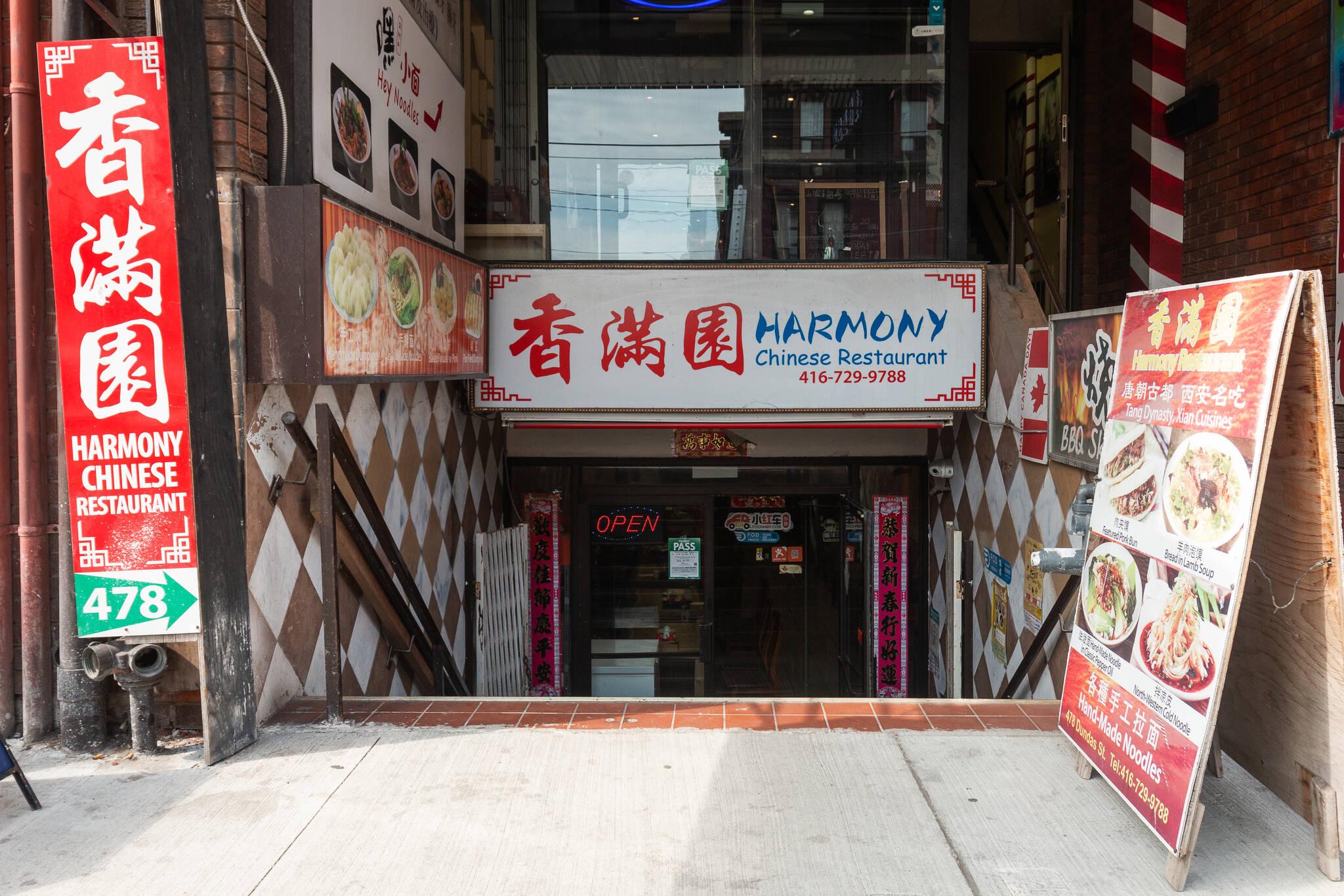 Harmony Toronto