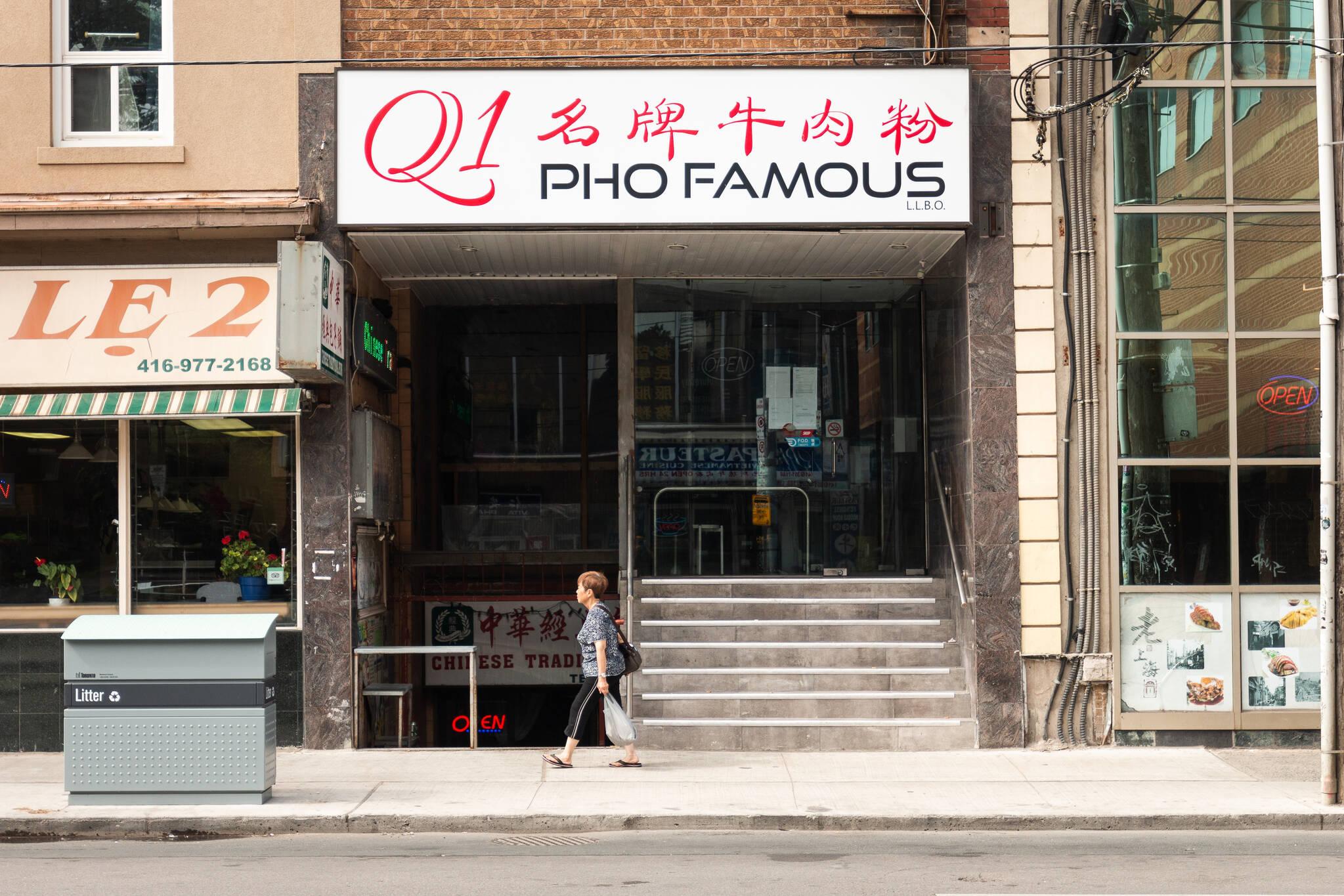 Q1 Pho Famous Toronto