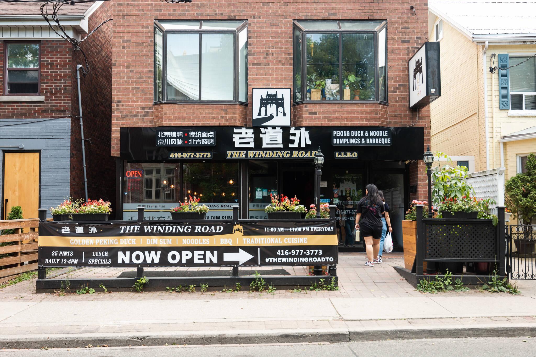 The Winding Road Toronto