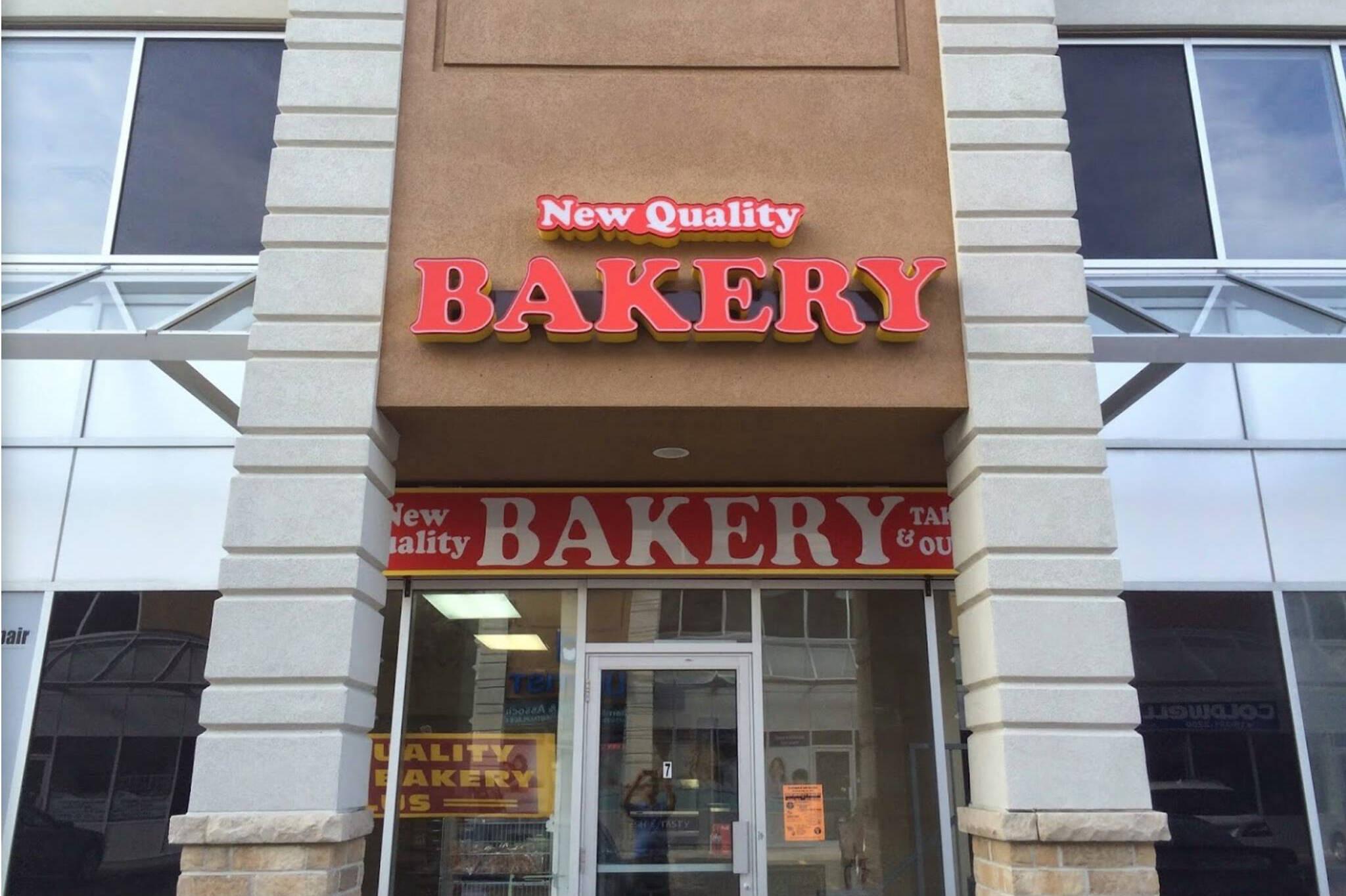 new quality bakery toronto