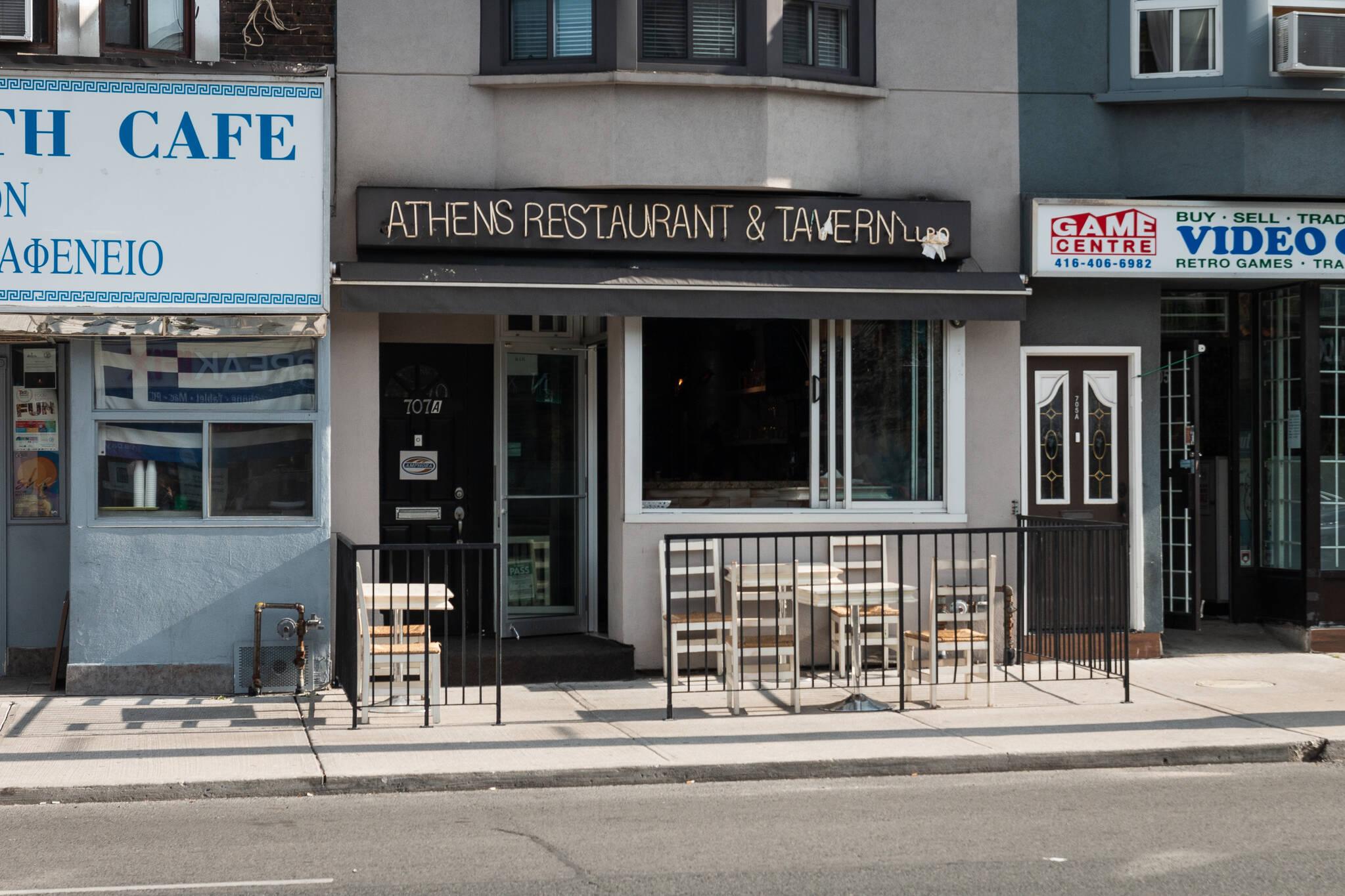 Athens Restaurant Toronto