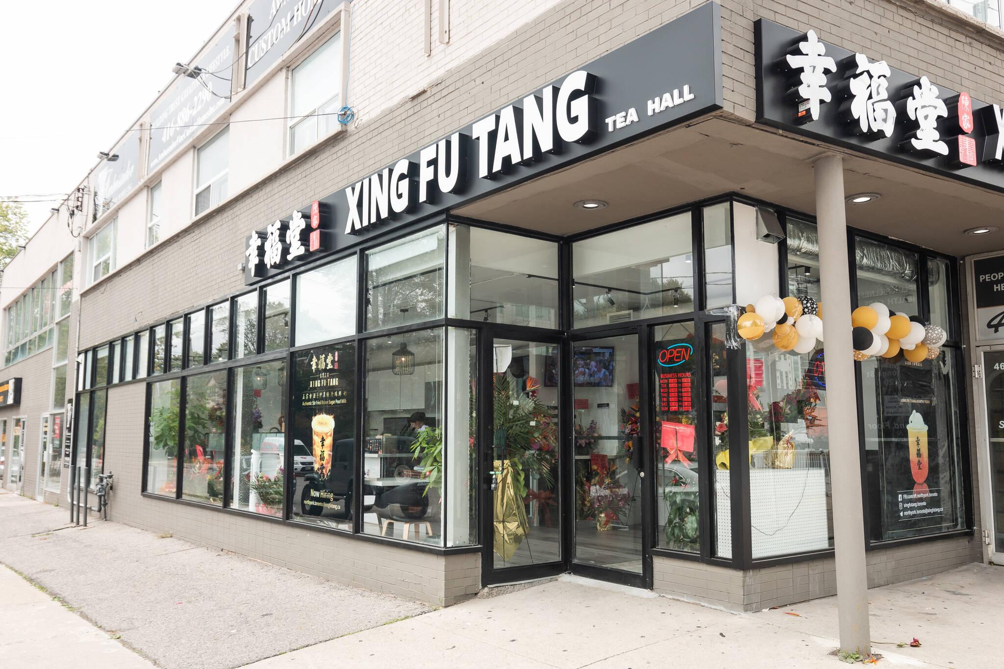 Xing Fu Tang North York