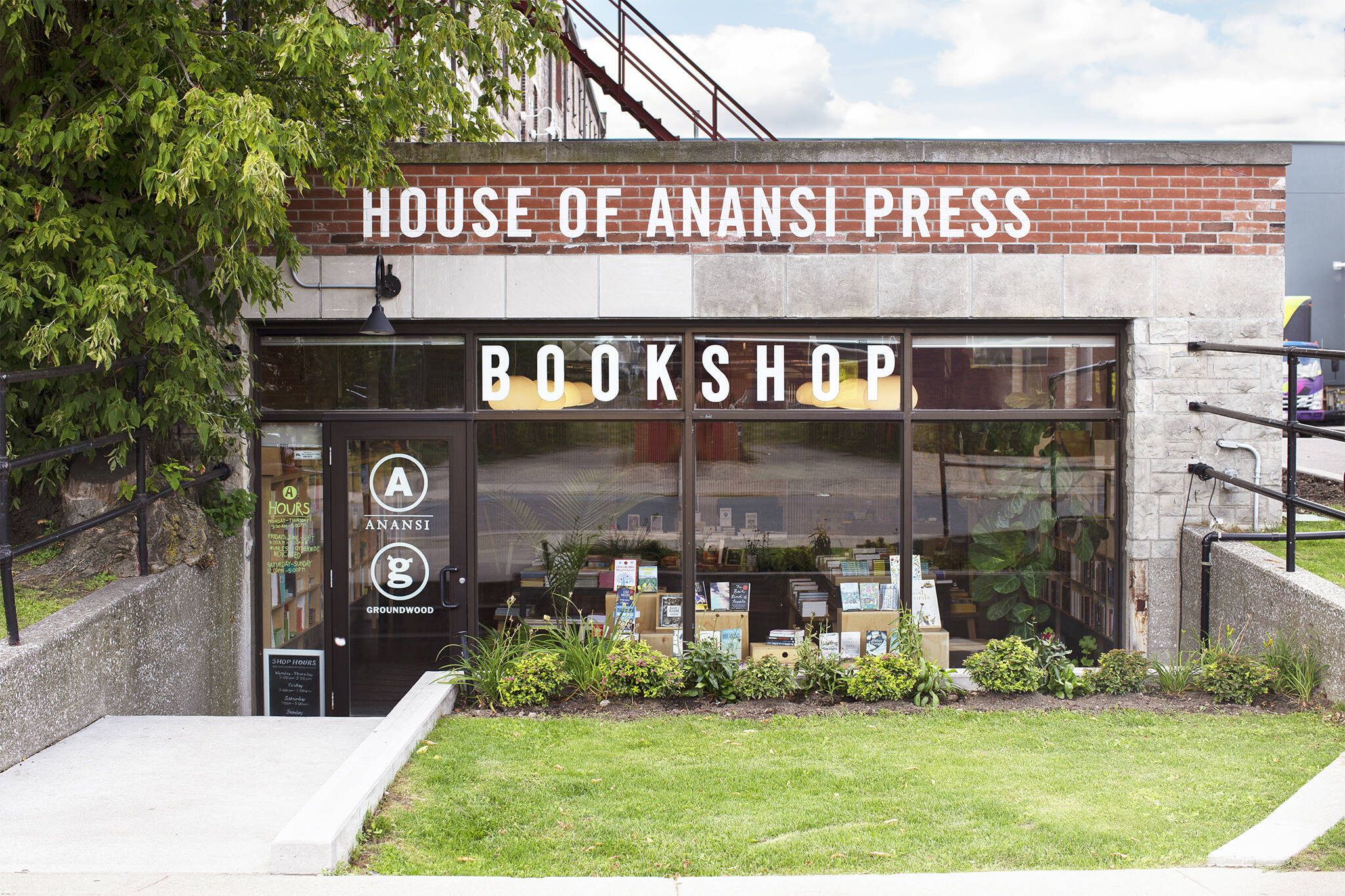 House Anansi Press Toronto