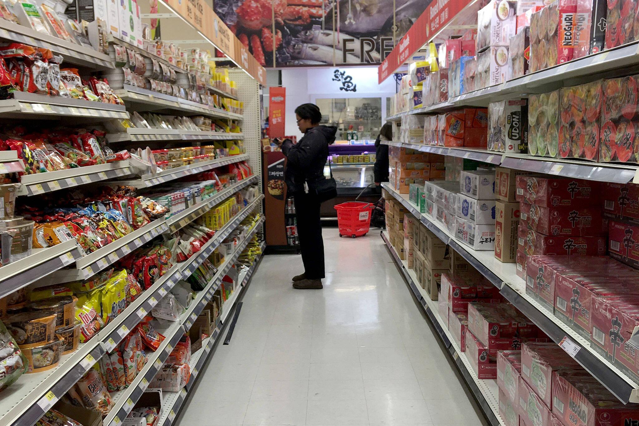Galleria Supermarket Toronto