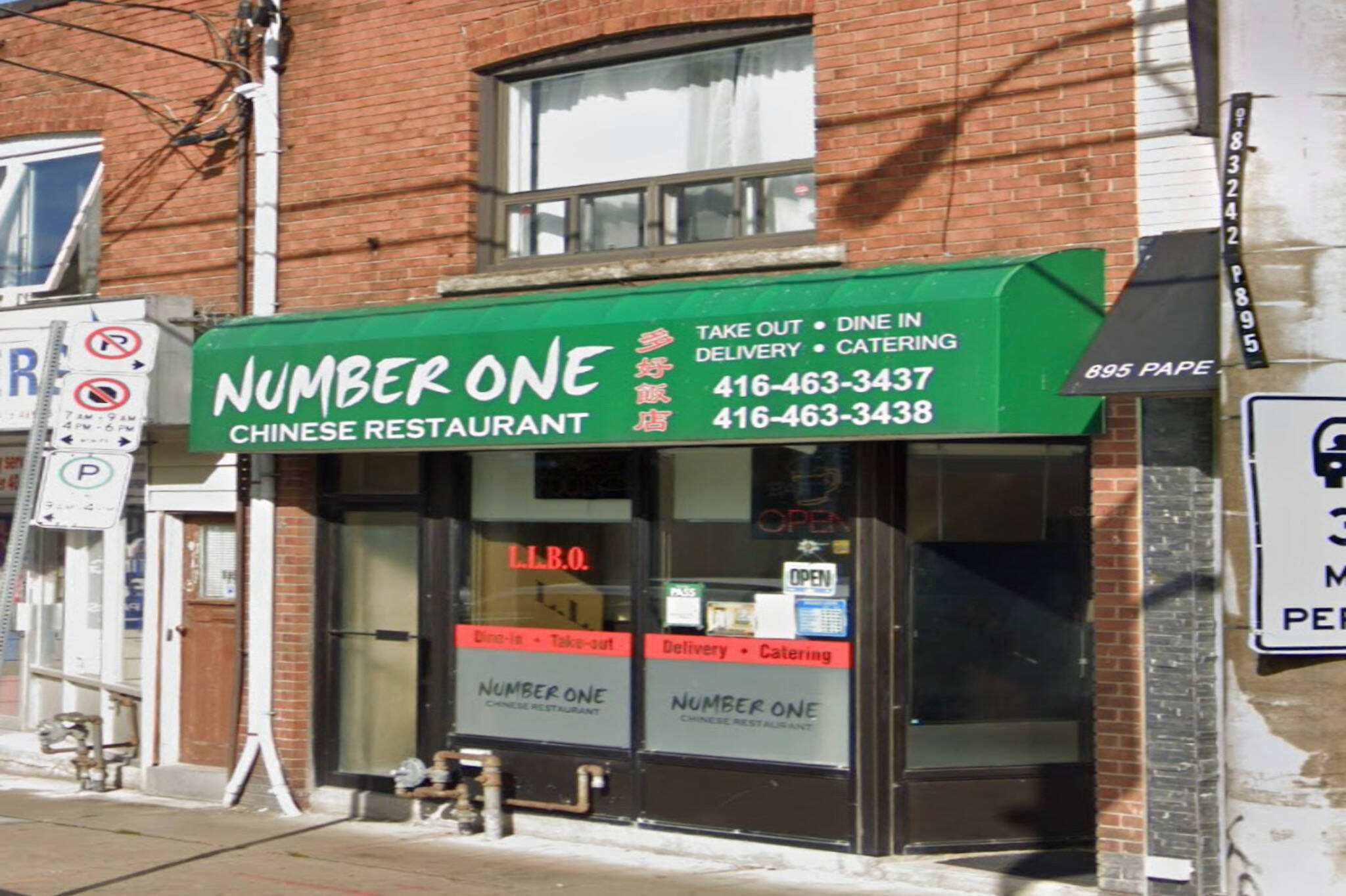 number one chinese toronto