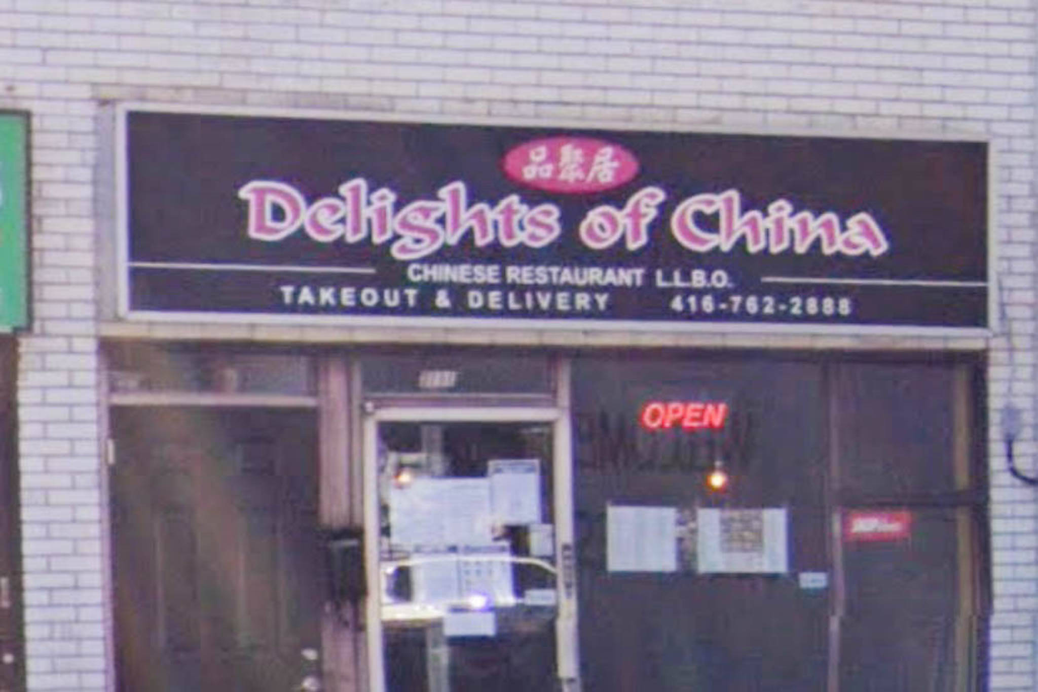 delights of china toronto