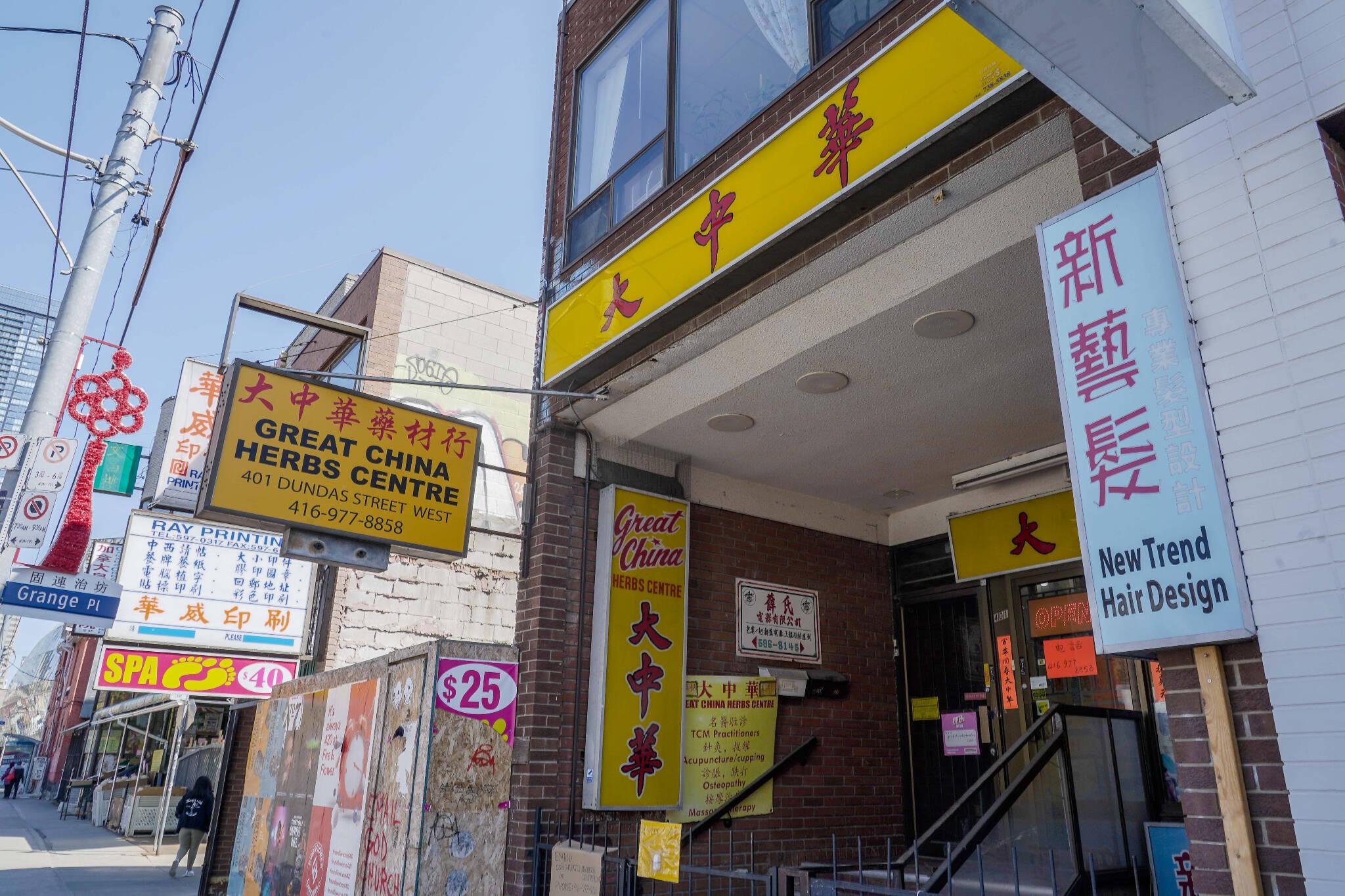 Great China Herbs Centre Toronto