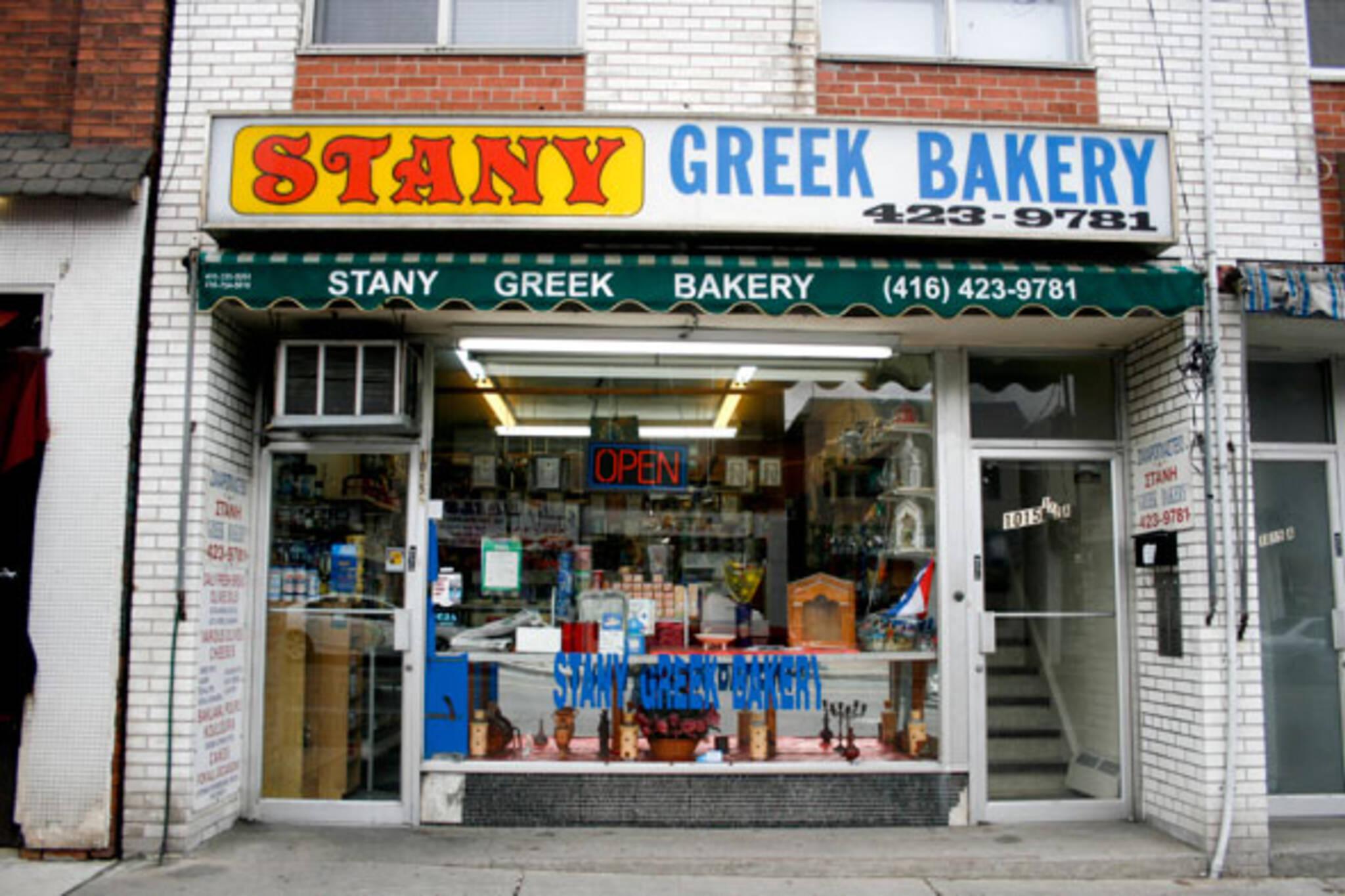 Stany Greek Bakery