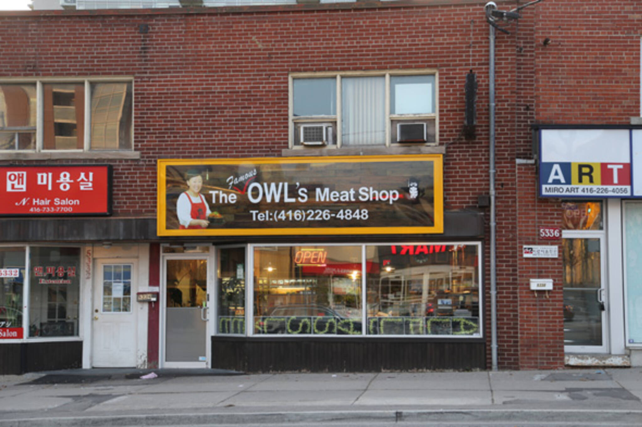 The OWL's Meat Shop
