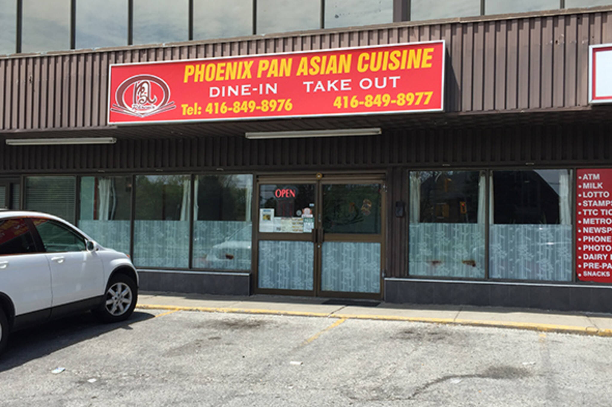 Phoenix Pan Asian Cuisine