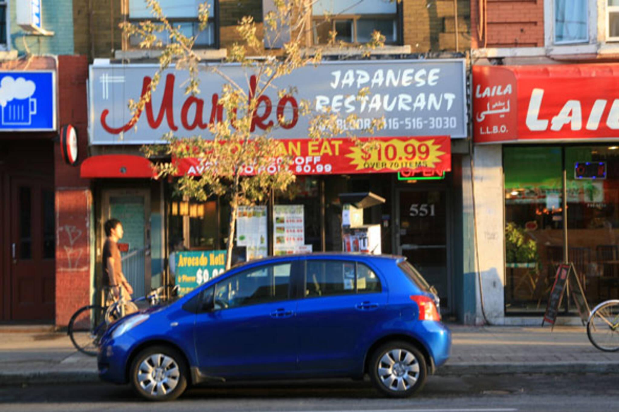 Mariko Japanese Restaurant