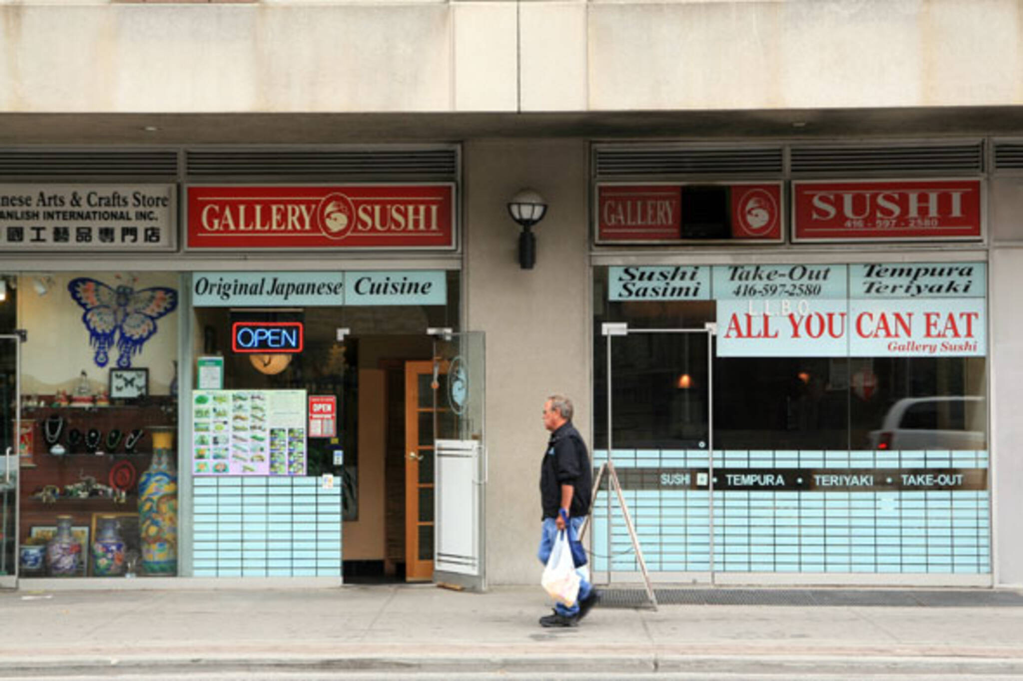 Gallery Sushi